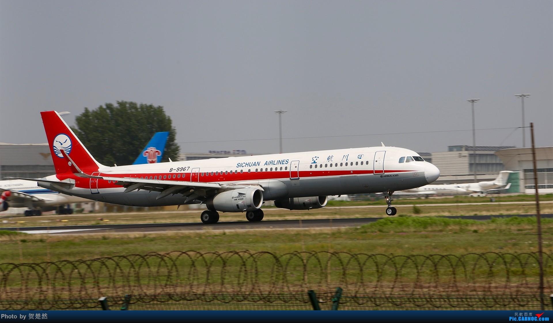 Re:[原创]高考同时高一党ZBAA拍机 AIRBUS A321-200 B-9967 中国北京首都国际机场