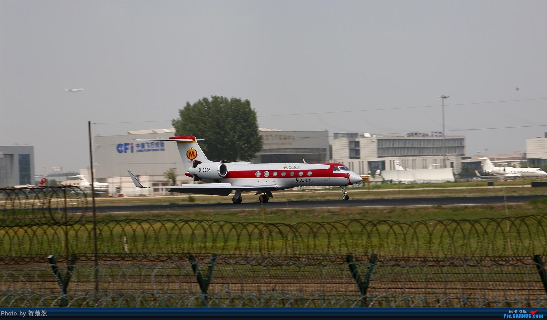 Re:[原创]高考同时高一党ZBAA拍机 GULFSTREAM G550 B-3226 中国北京首都国际机场