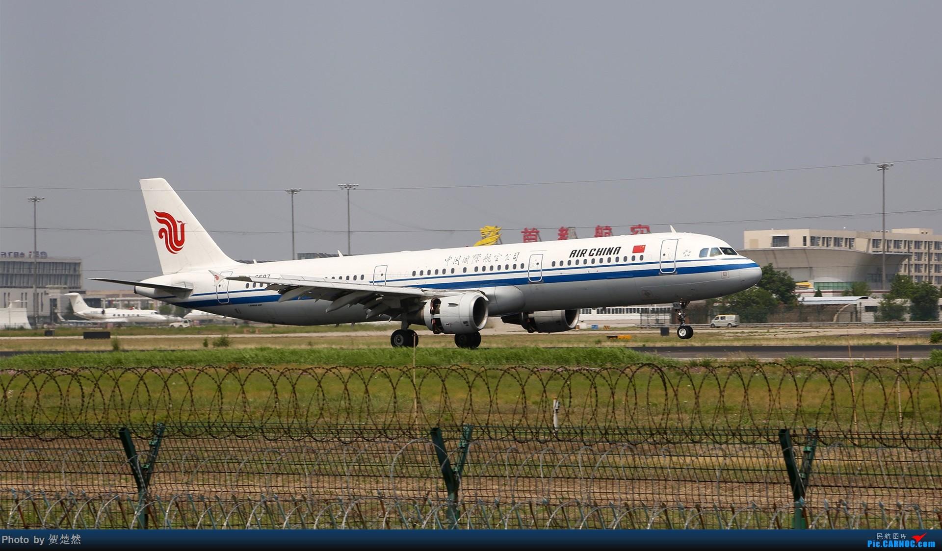 Re:[原创]高考同时高一党ZBAA拍机 AIRBUS A321-200 B-6597 中国北京首都国际机场