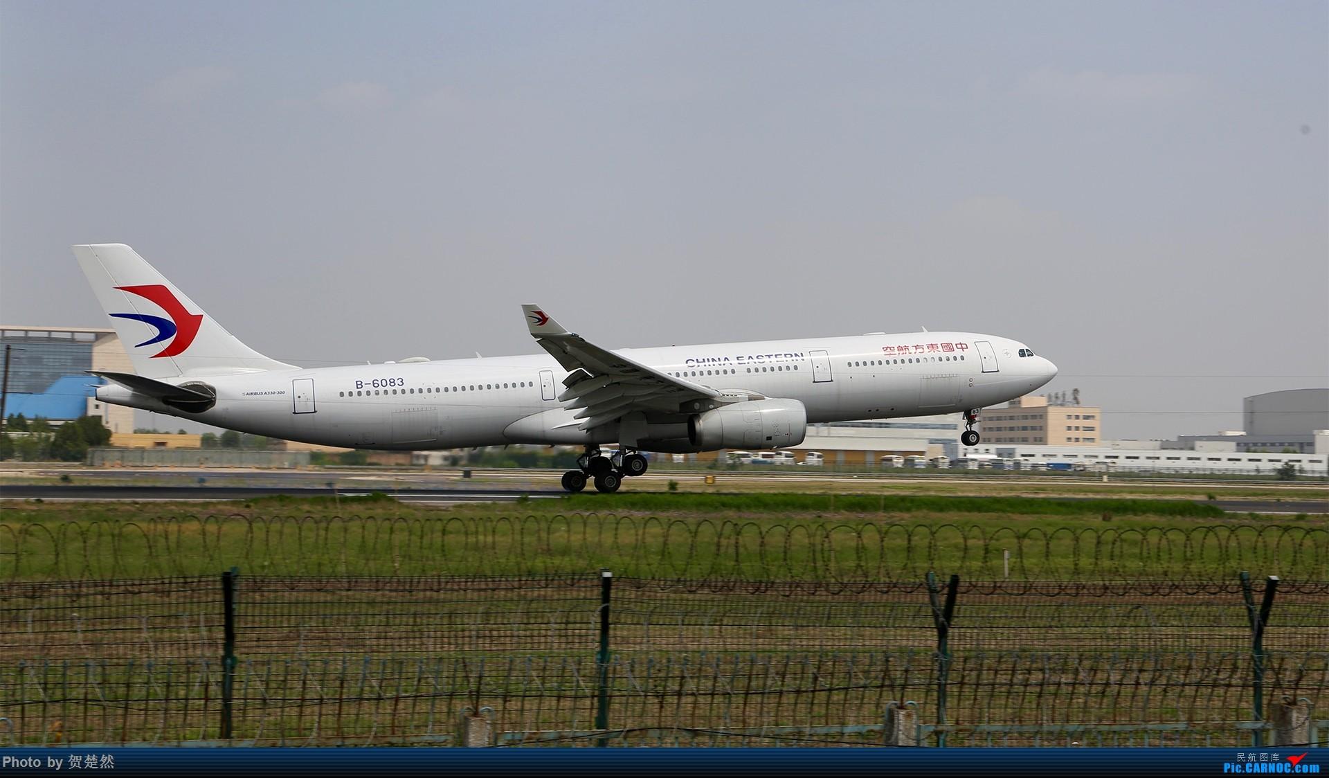 Re:[原创]高考同时高一党ZBAA拍机 AIRBUS A330-300 B-6083 中国北京首都国际机场