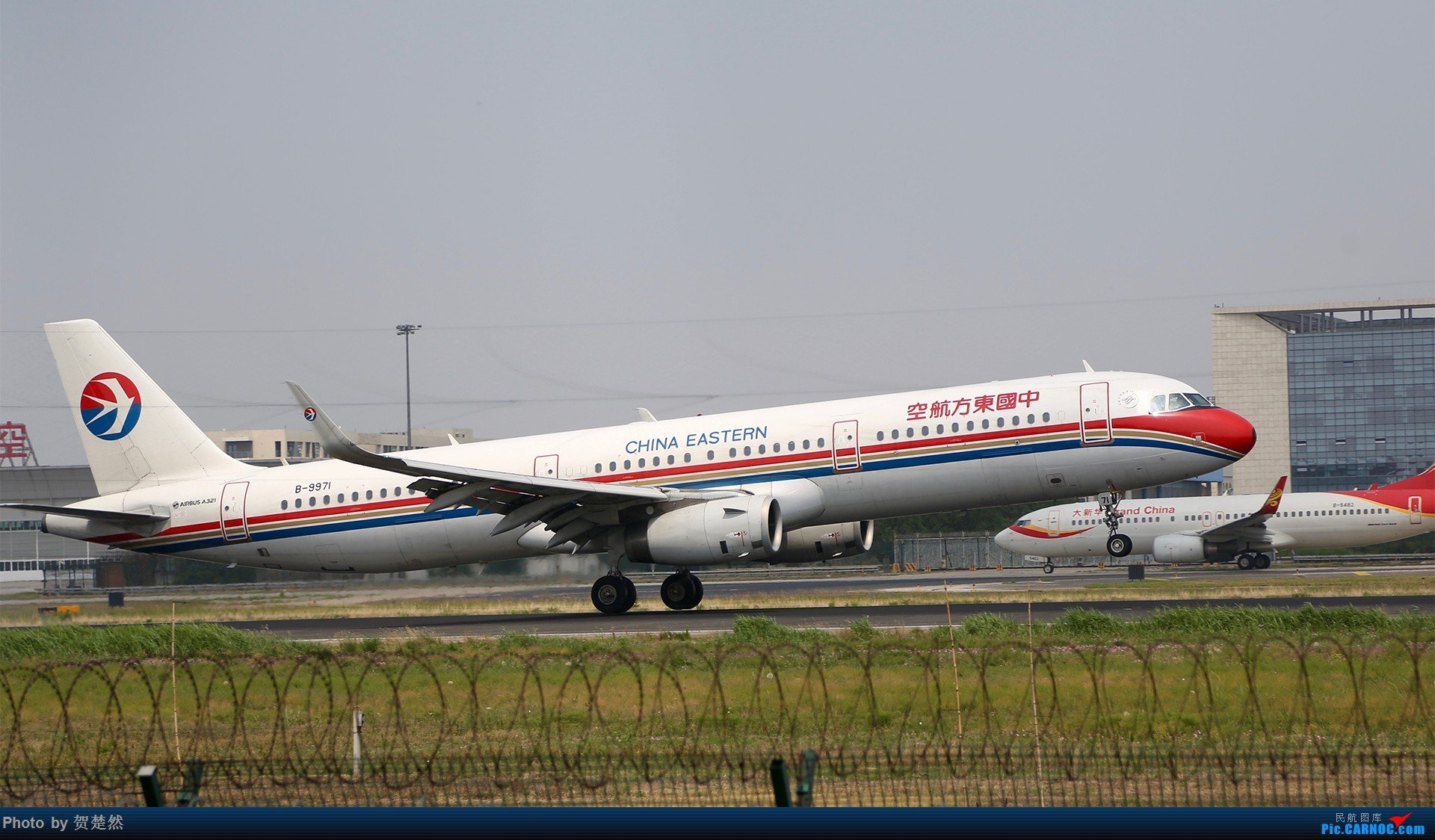 Re:[原创]高考同时高一党ZBAA拍机 AIRBUS A321-200 B-9971 中国北京首都国际机场