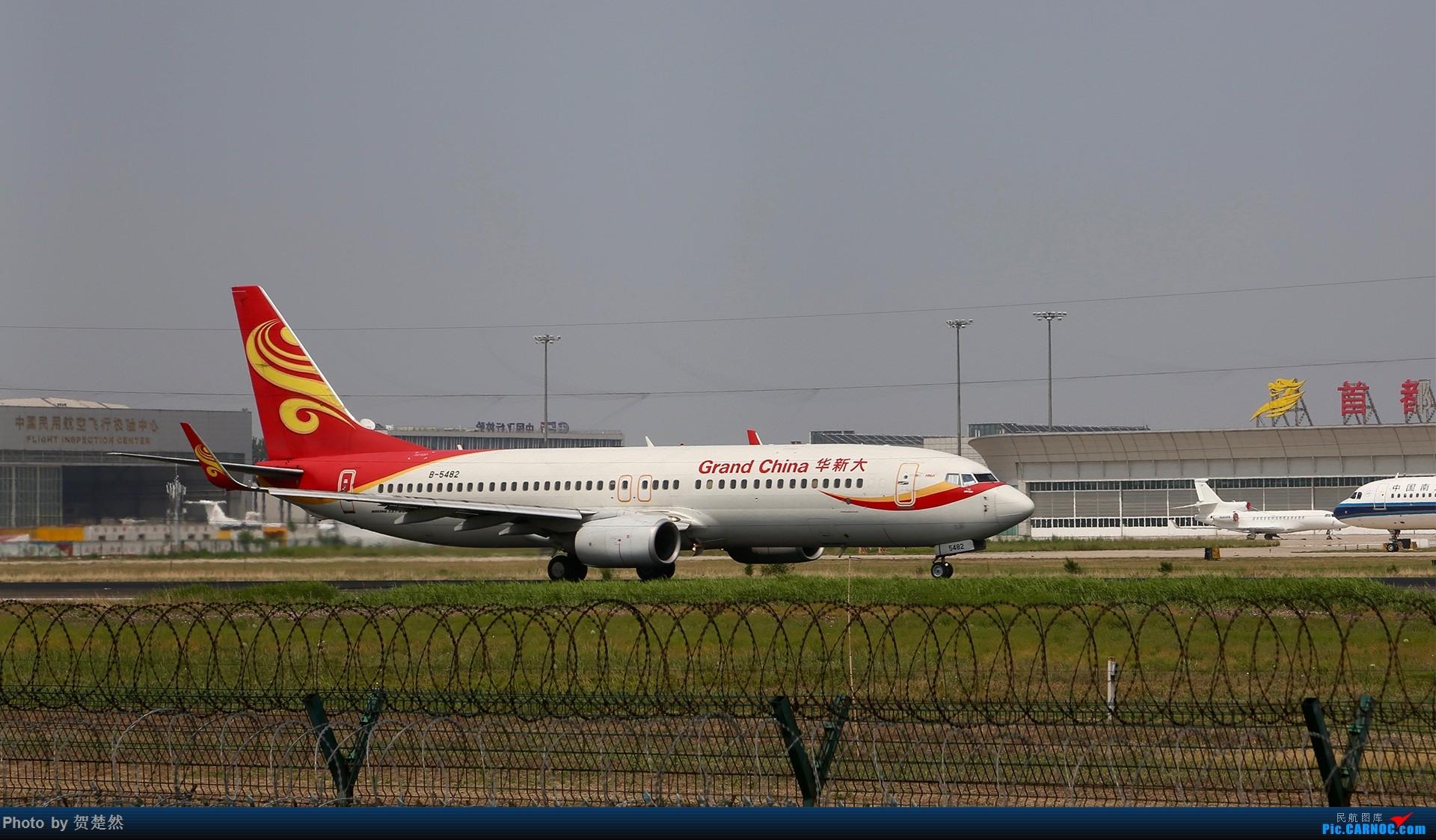 Re:[原创]高考同时高一党ZBAA拍机 BOEING 737-800 B-5482 中国北京首都国际机场