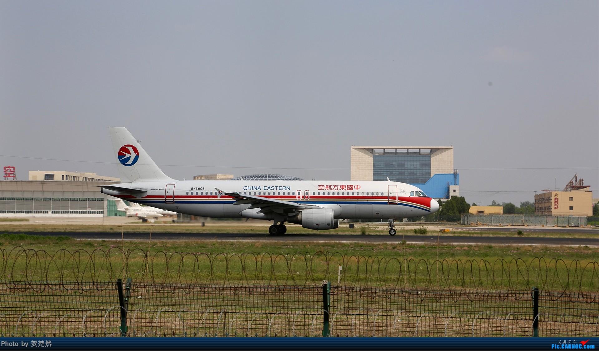 Re:[原创]高考同时高一党ZBAA拍机 AIRBUS A320-200 B-6805 中国北京首都国际机场