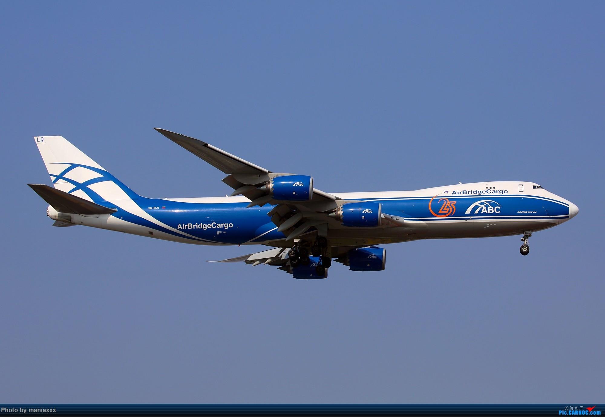 [原创]我是一图党~~~~~ABC~~~~~~~~~ BOEING 747-8F VQ-BLQ 中国北京首都国际机场