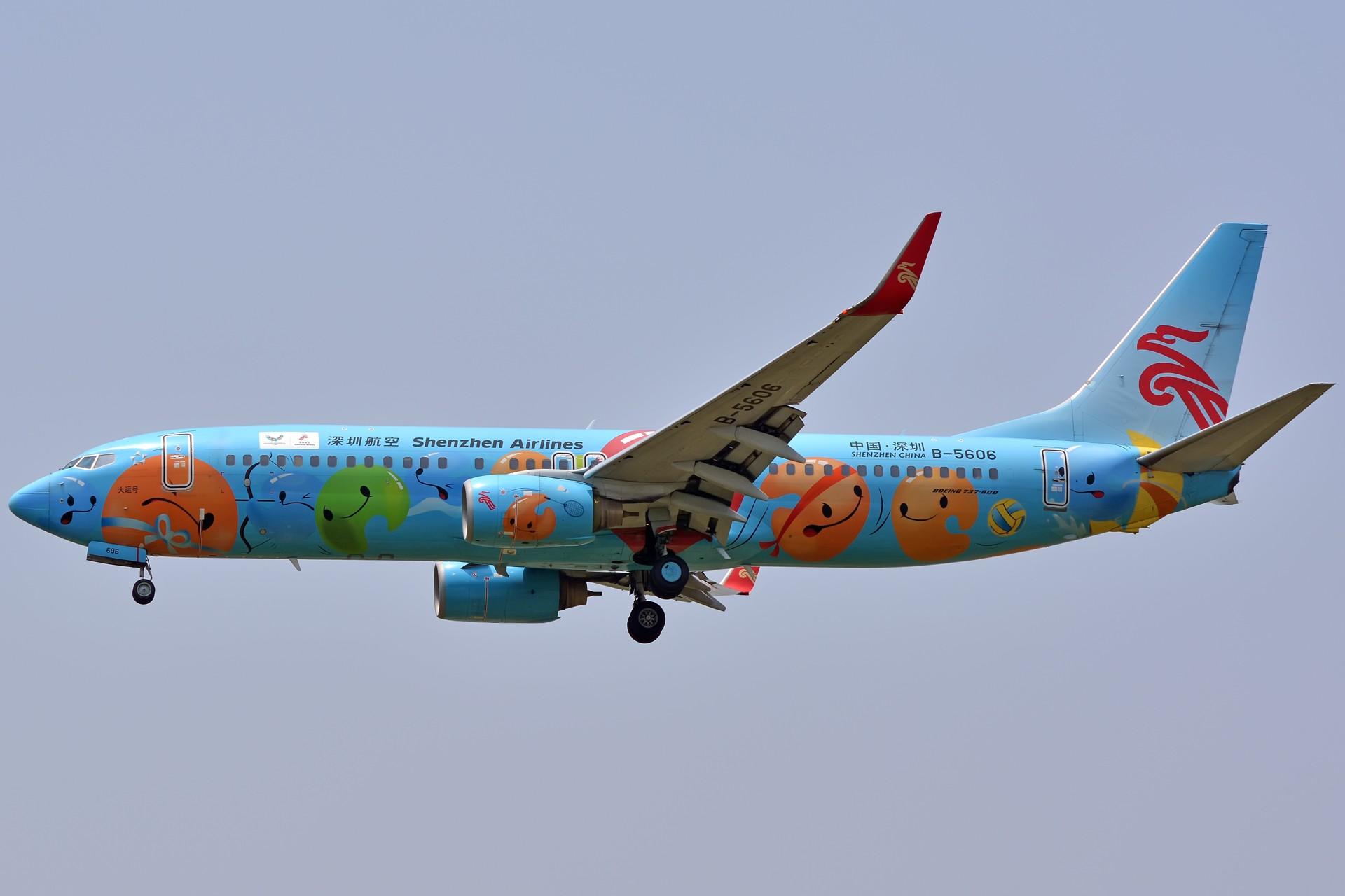 [原创]【多图党】云信号、大运号、某某号十五落地一组 BOEING 737-800 B-5606 中国合肥新桥国际机场