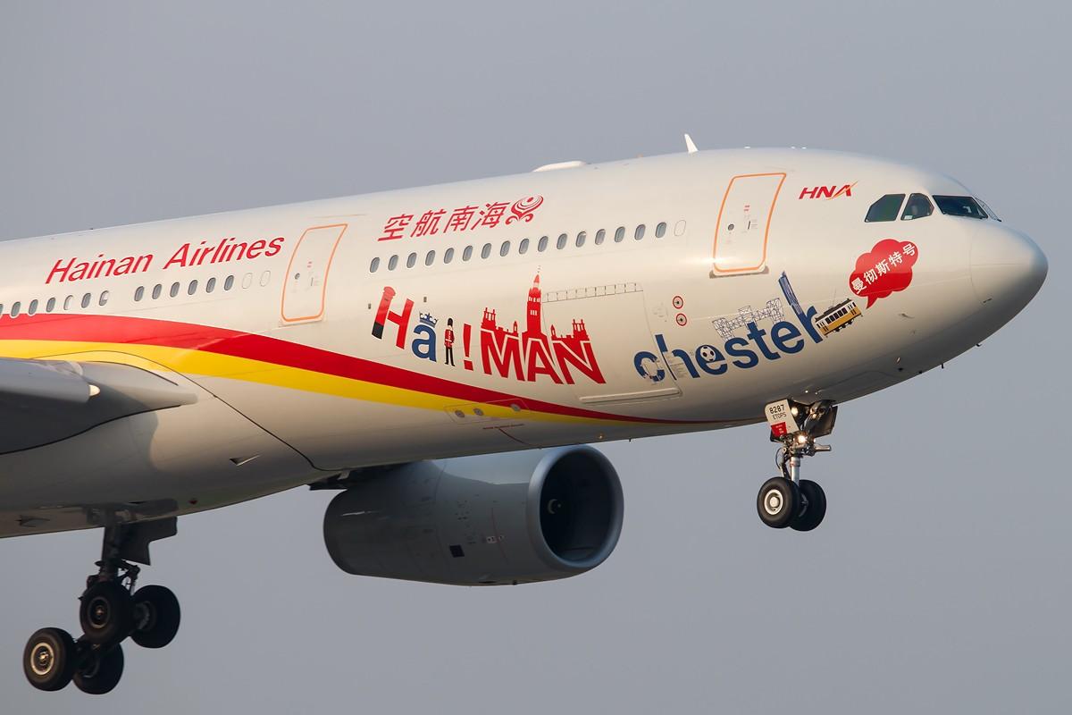 """[原创][一图党] 海南航空 B-8287 A330-300 """"Hai!MANchester""""彩绘机 1200*800 AIRBUS A330-300 B-8287 中国北京首都国际机场"""