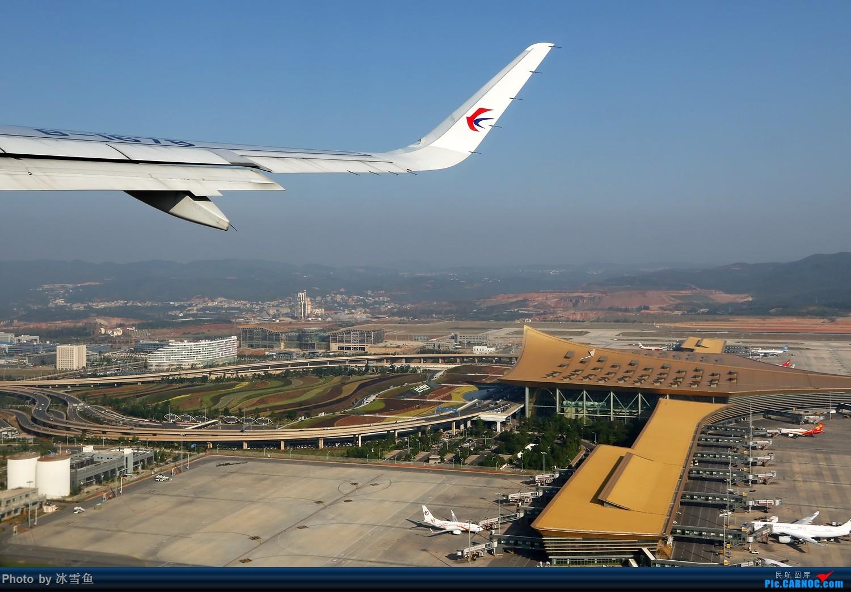 [原创][BLDDQ-昆明飞友会]弹指一挥间在本论坛混了10年了!    中国昆明长水国际机场