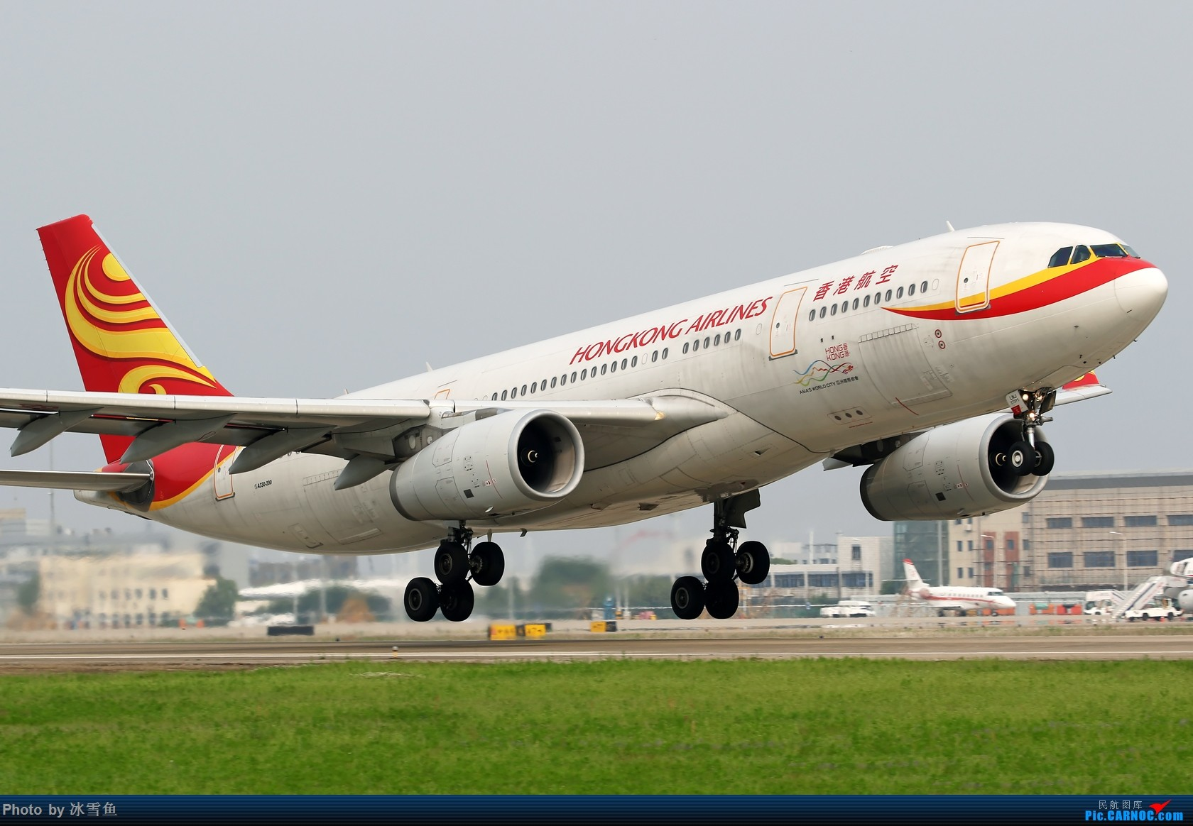 Re:[原创][BLDDQ-昆明飞友会]弹指一挥间在本论坛混了10年了! AIRBUS A330-200 B-LNJ 中国南京禄口国际机场