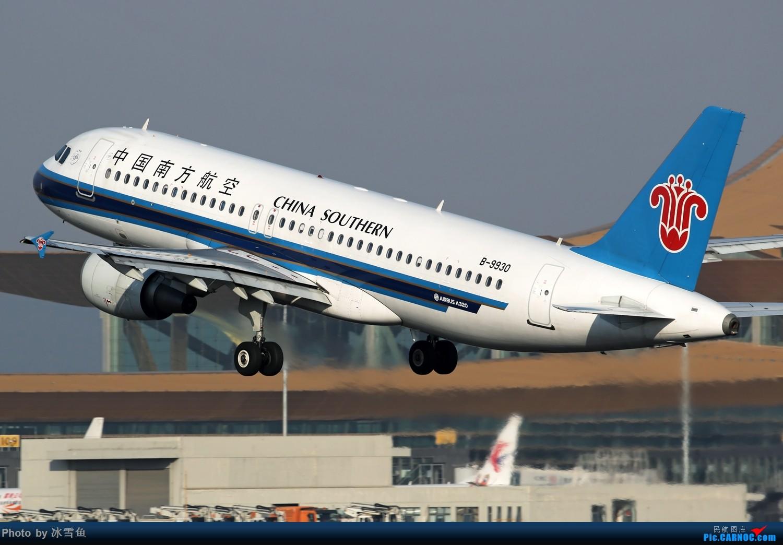 Re:[原创][BLDDQ-昆明飞友会]弹指一挥间在本论坛混了10年了! AIRBUS A320-200 B-9930 中国昆明长水国际机场