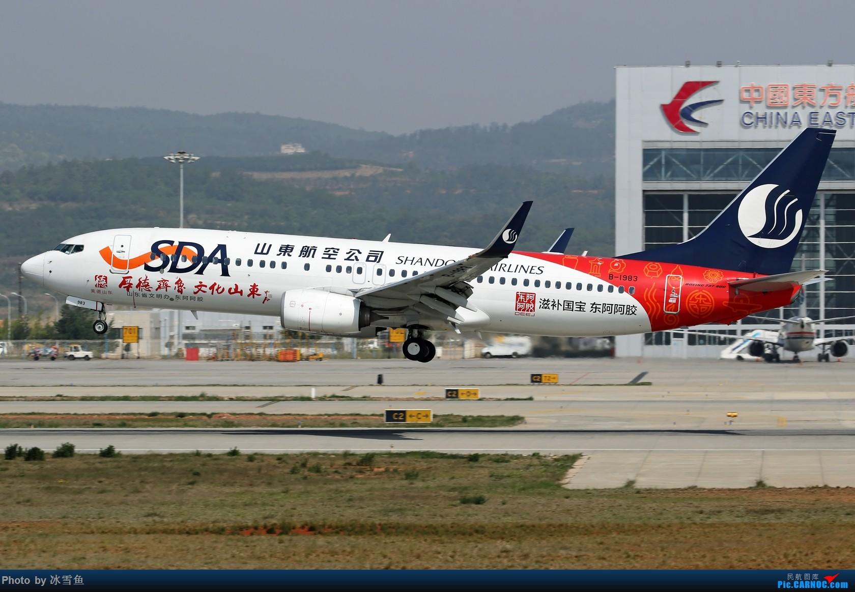 Re:[原创][BLDDQ-昆明飞友会]弹指一挥间在本论坛混了10年了! BOEING 737-800 B-1983 中国昆明长水国际机场