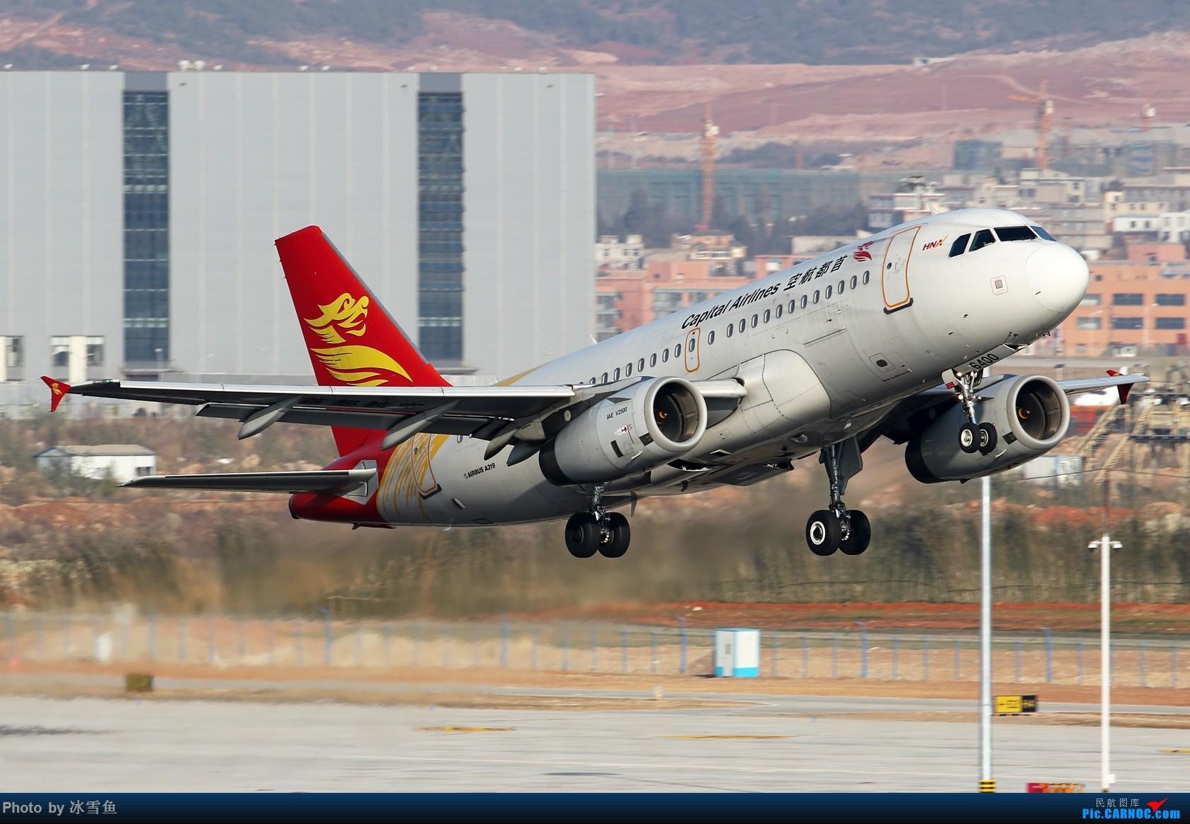 Re:[原创][BLDDQ-昆明飞友会]弹指一挥间在本论坛混了10年了! AIRBUS A319-100 B-6400 中国昆明长水国际机场
