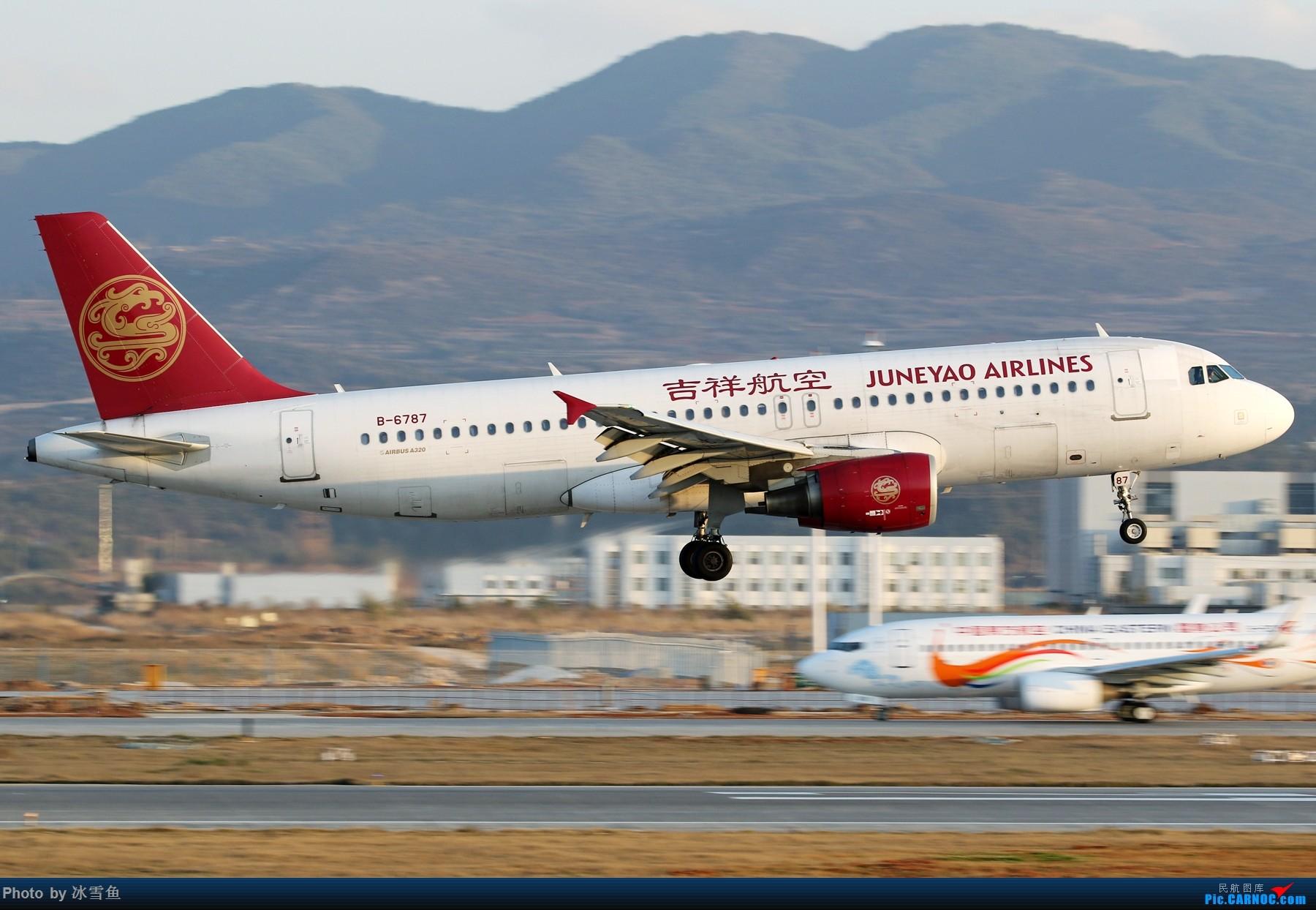 Re:[原创][BLDDQ-昆明飞友会]弹指一挥间在本论坛混了10年了! AIRBUS A320-200 B-6787 中国昆明长水国际机场