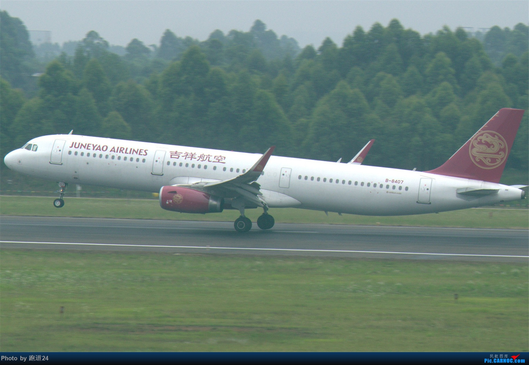 Re:2016.6.10CTU打机作业 AIRBUS A321-200 B-8407 中国成都双流国际机场