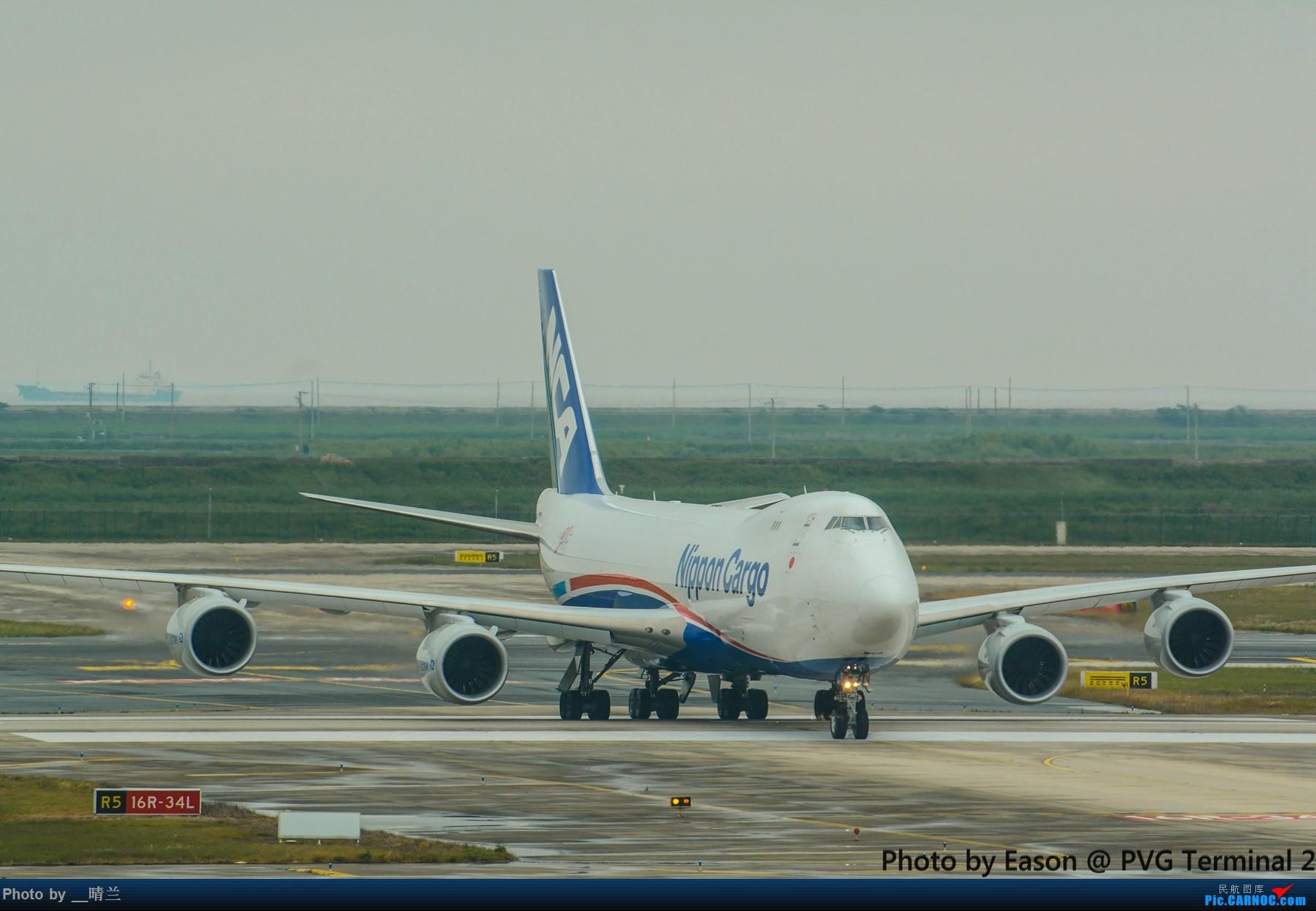 Re:[原创]PVG+SIN候机楼杂拍 BOEING 747-8F  中国上海浦东国际机场