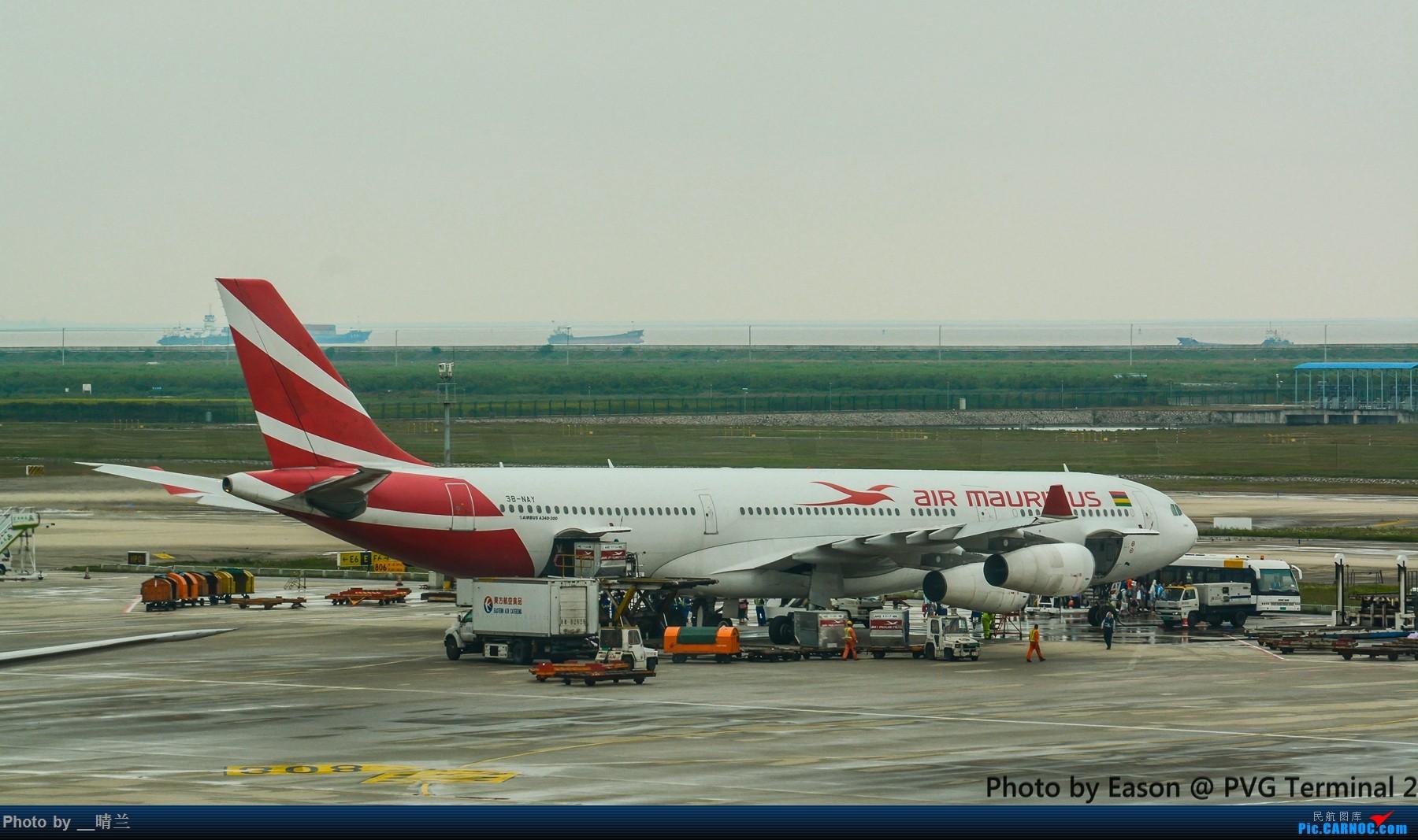 Re:[原创]PVG+SIN候机楼杂拍 AIRBUS A340-300 3B-NAY 中国上海浦东国际机场