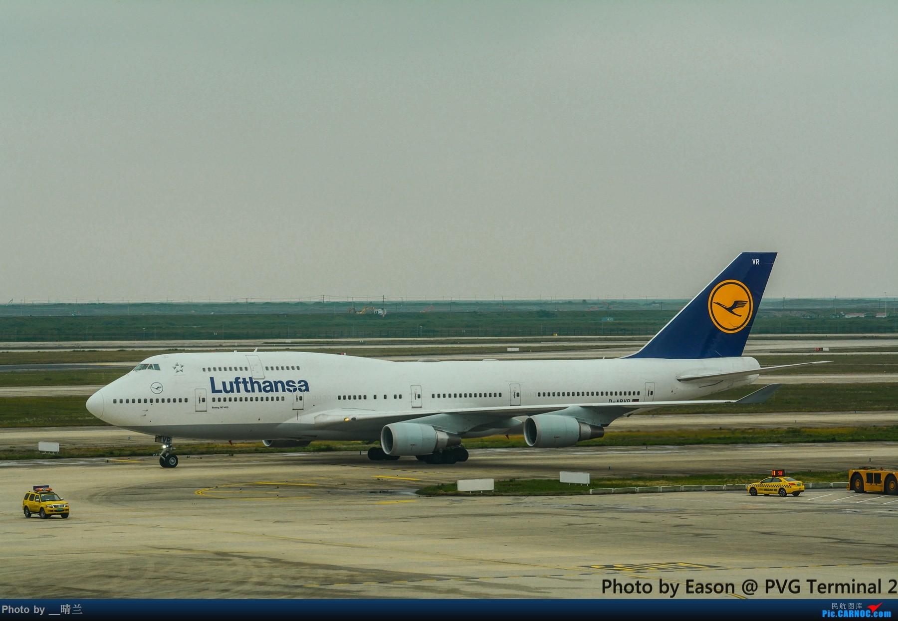 Re:[原创]PVG+SIN候机楼杂拍 BOEING 747-400 D-ABVR 中国上海浦东国际机场