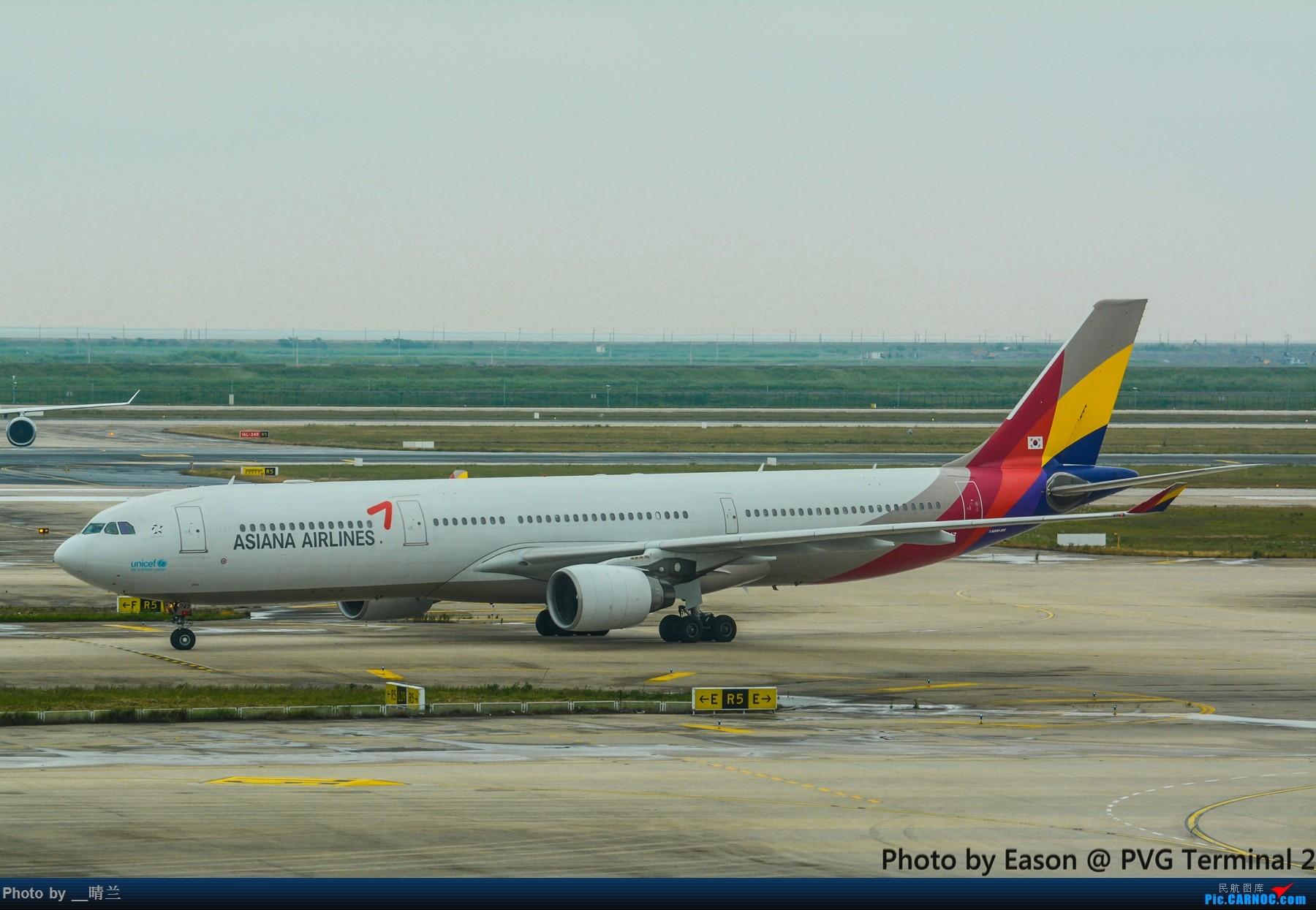 Re:[原创]PVG+SIN候机楼杂拍 AIRBUS A330-300 HL7747 中国上海浦东国际机场
