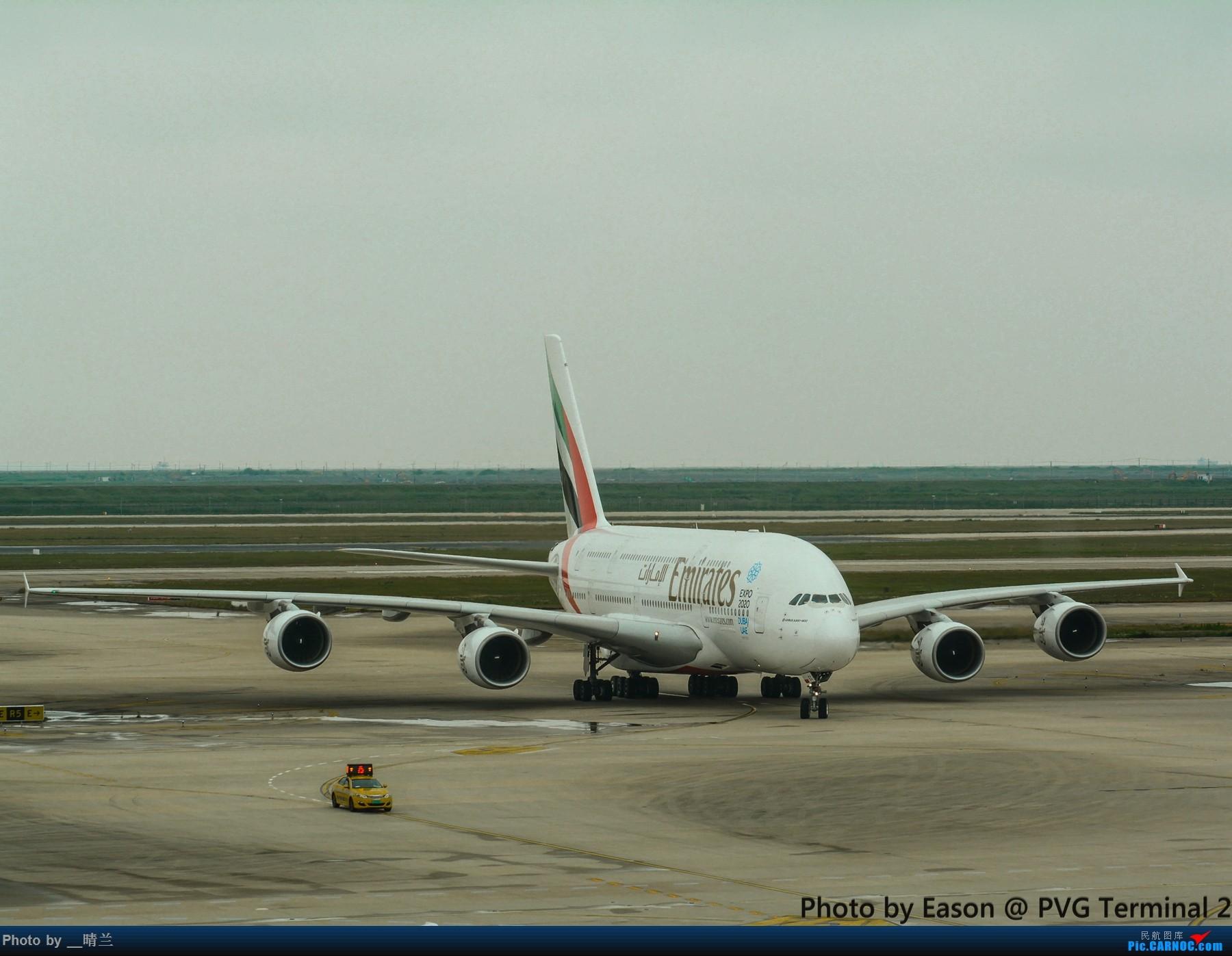 Re:[原创]PVG+SIN候机楼杂拍 AIRBUS A380-800 A6-EEC 中国上海浦东国际机场