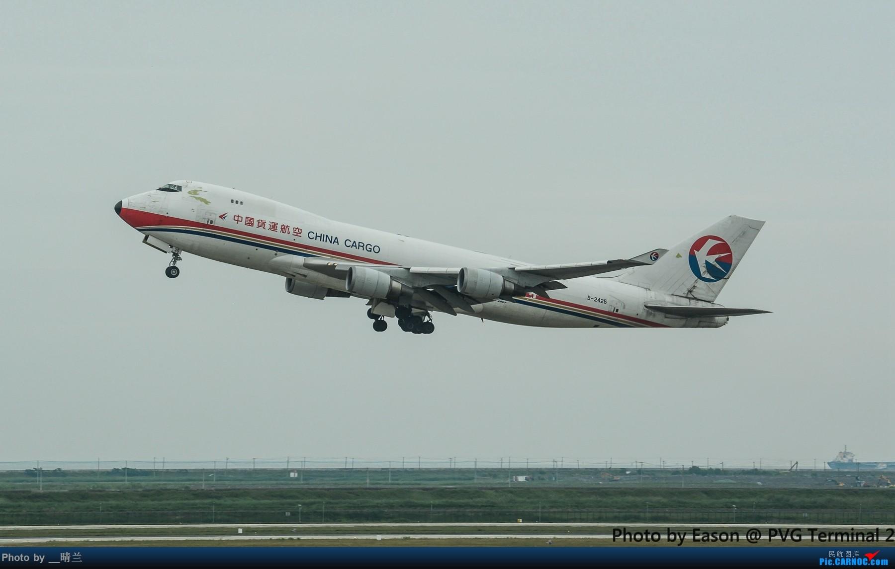 Re:[原创]PVG+SIN候机楼杂拍 BOEING 747-400 B-2425 中国上海浦东国际机场