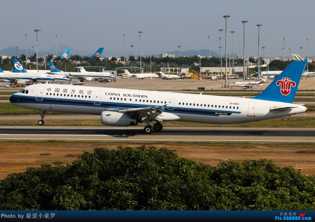 Re:[原创]广州白云机场——大白菜的地盘 AIRBUS A321-200 B-1650 中国广州白云国际机场
