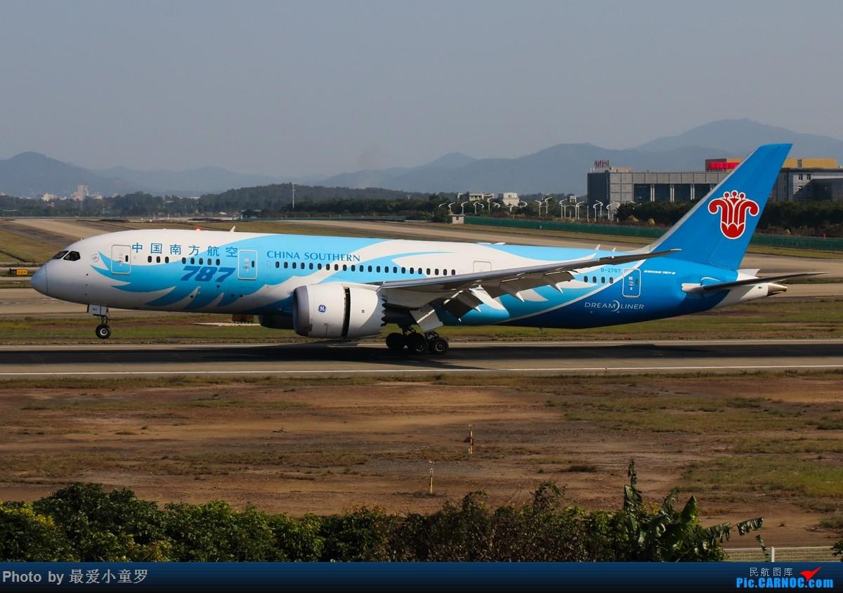 Re:[原创]广州白云机场——大白菜的地盘 BOEING 787-8 B-2787 中国广州白云国际机场