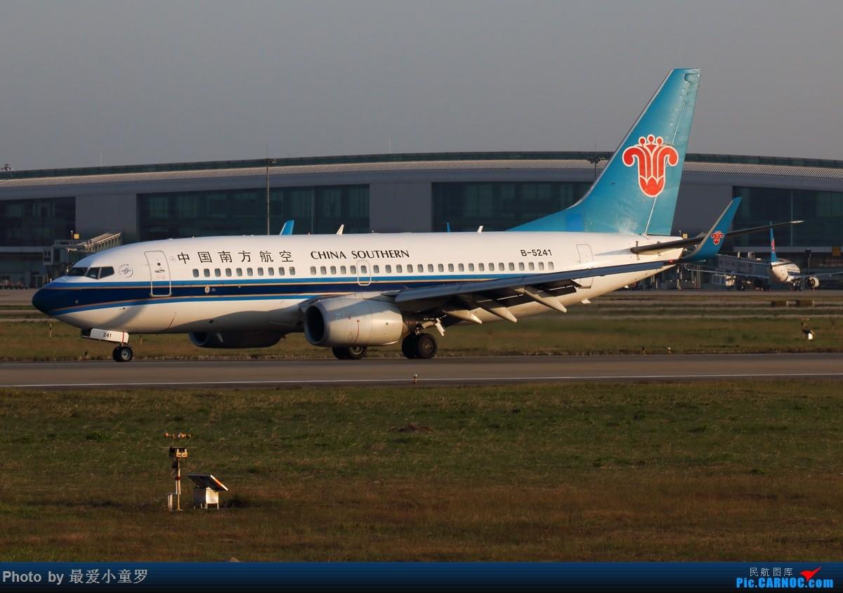 Re:[原创]广州白云机场——大白菜的地盘 BOEING 737-700 B-5241 中国广州白云国际机场