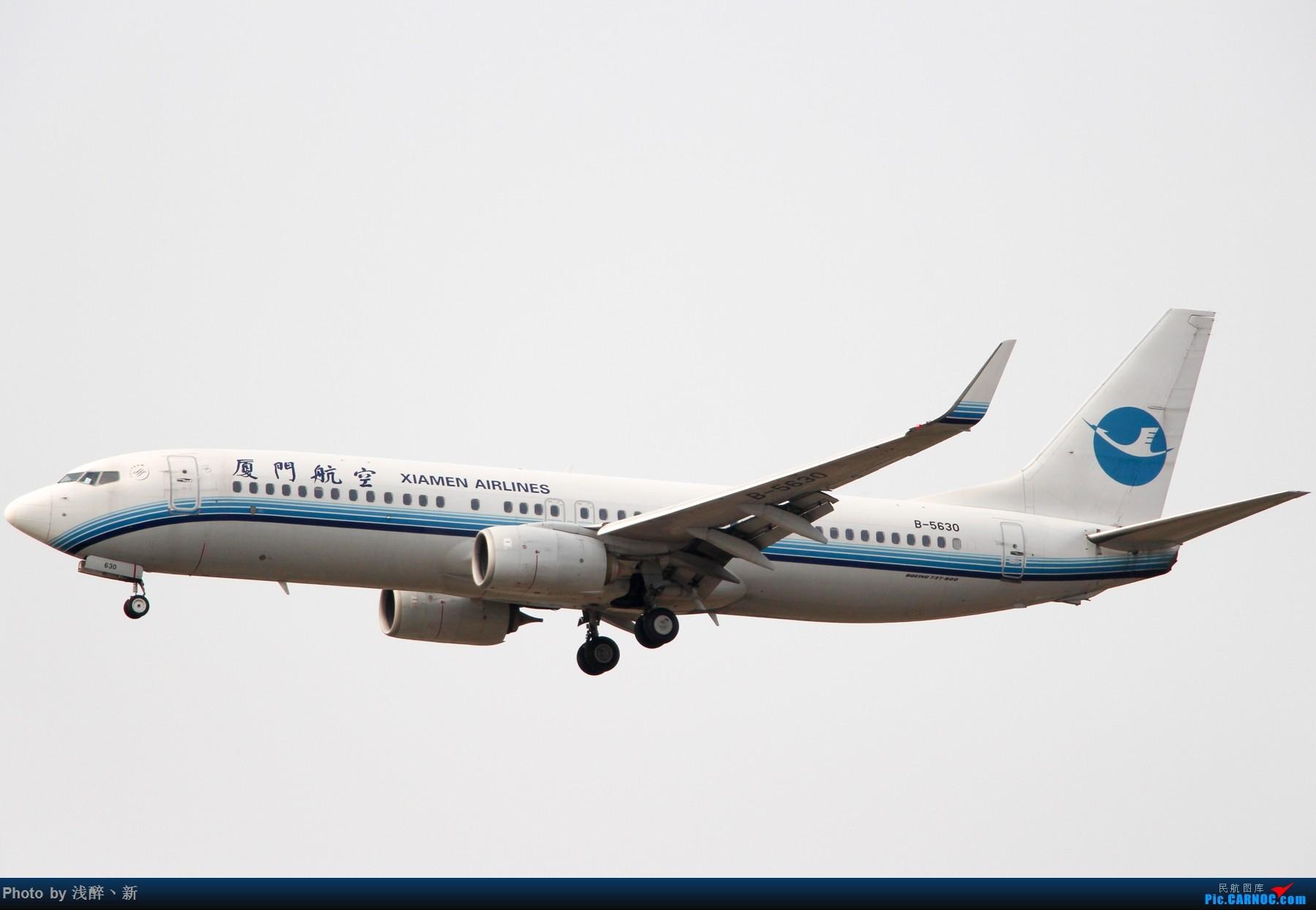 Re:DLC 6.10 BOEING 737-800 B-5630 中国大连国际机场