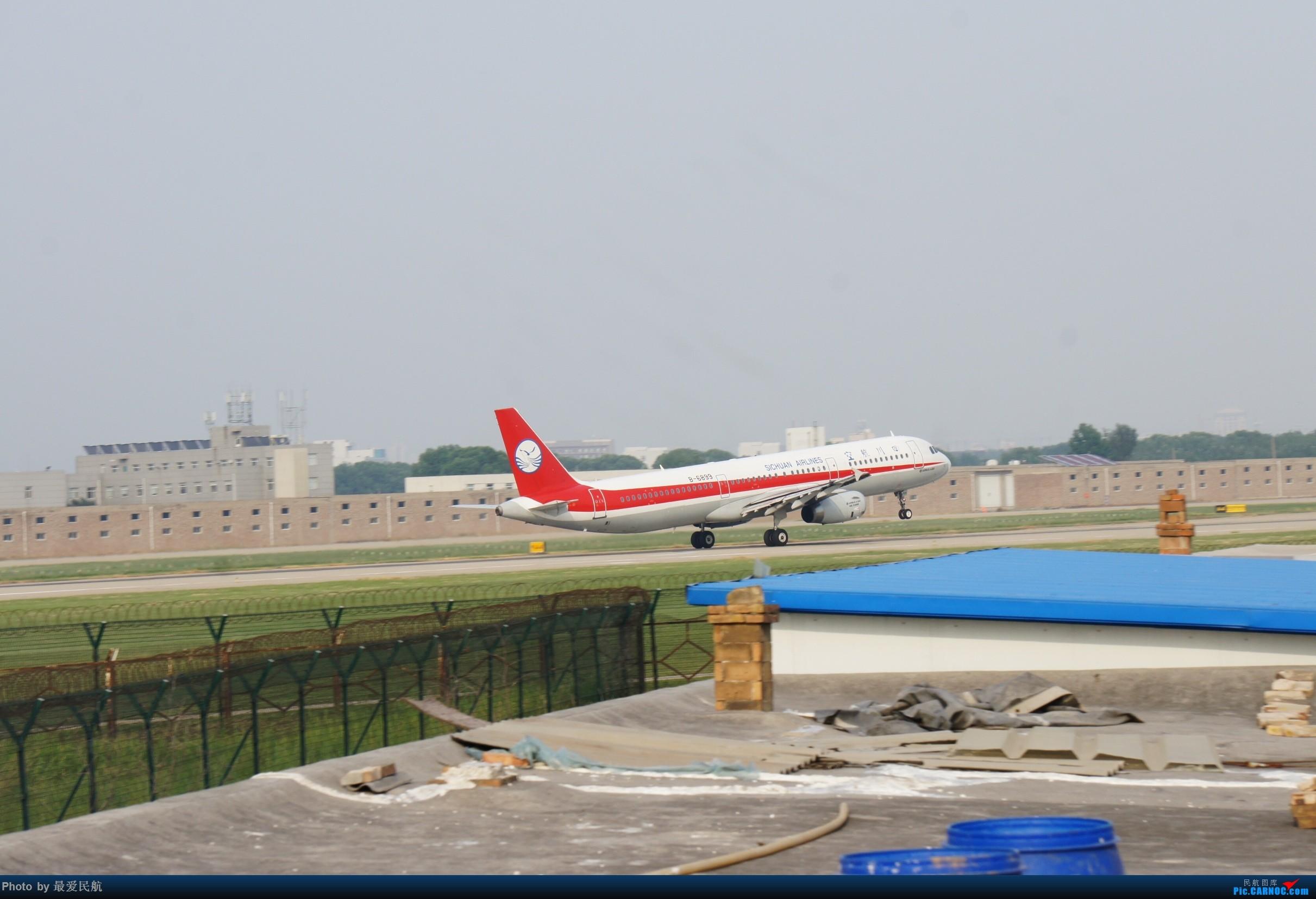 Re:[原创]太原武宿国际机场!端午节交作业 AIRBUS A321-200 B-6899 中国太原武宿国际机场