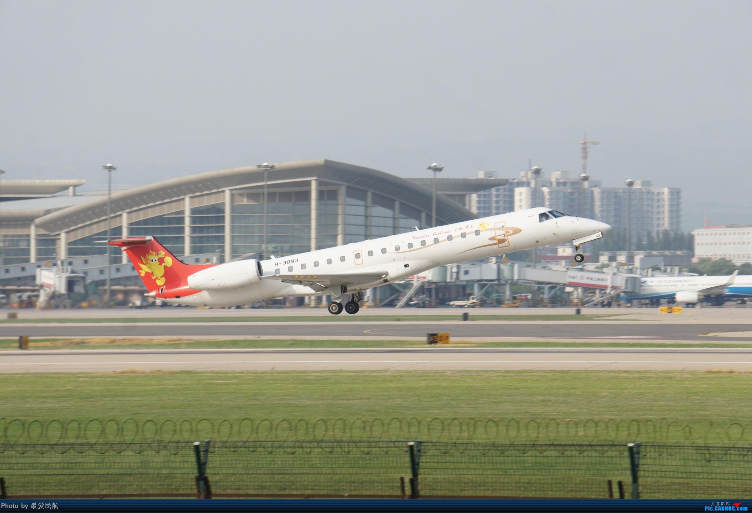 Re:[原创]太原武宿国际机场!端午节交作业 EMBRAER ERJ-145 B-3093 中国太原武宿国际机场