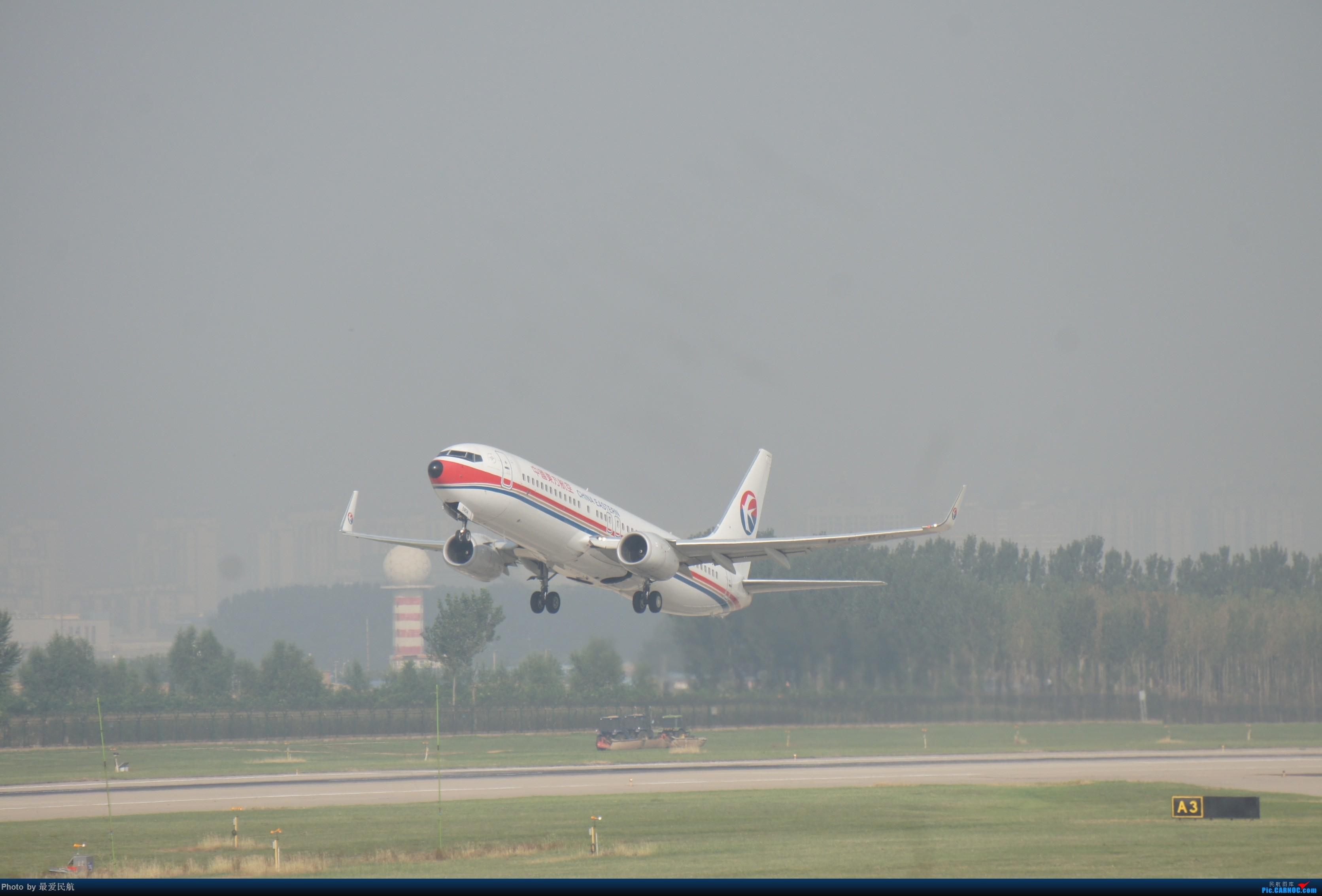 Re:太原武宿国际机场!端午节交作业 BOEING 737-800 B-5858 中国太原武宿国际机场