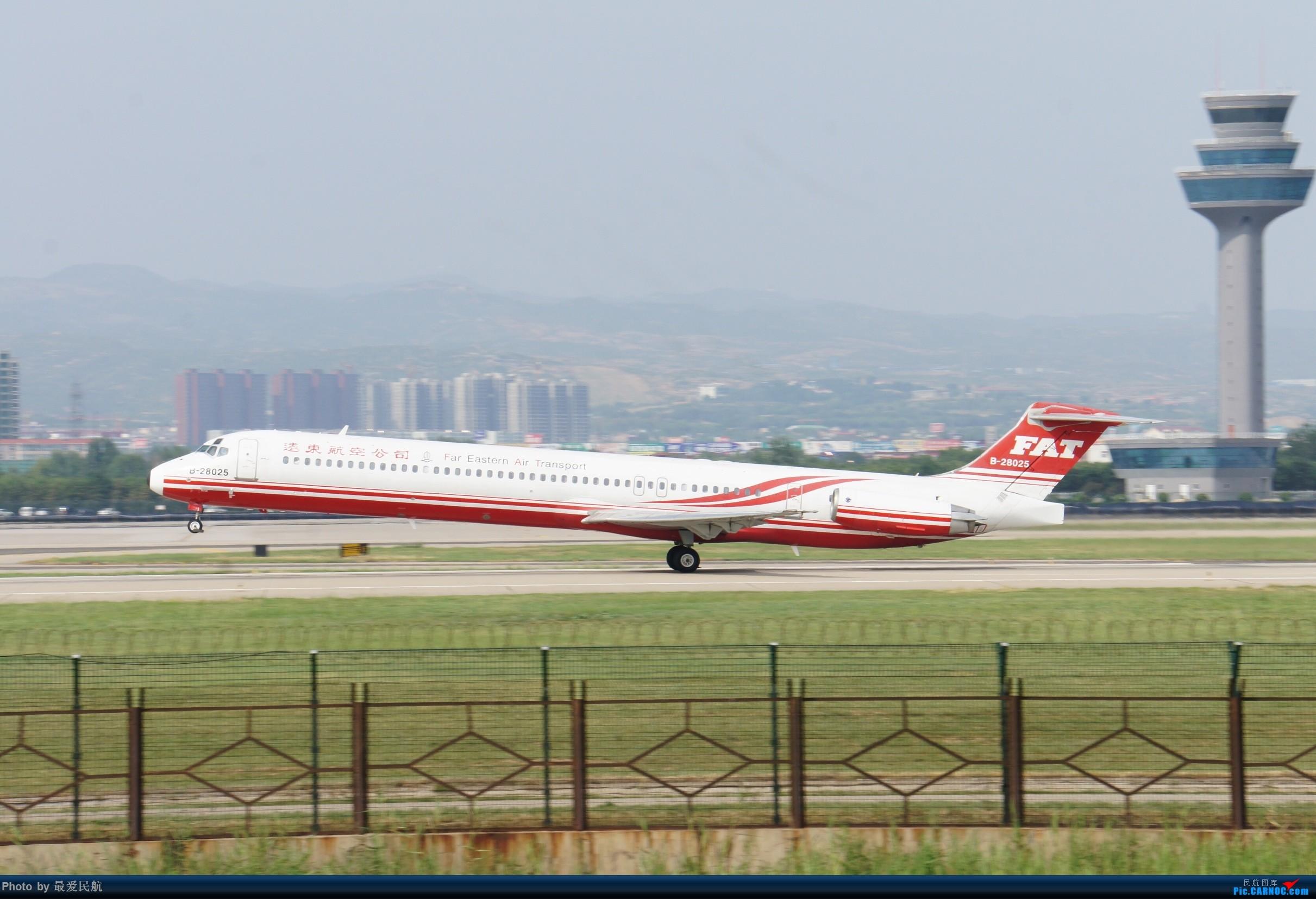 Re:[原创]太原武宿国际机场!端午节交作业 MD MD-80-83 B-28025 中国太原武宿国际机场