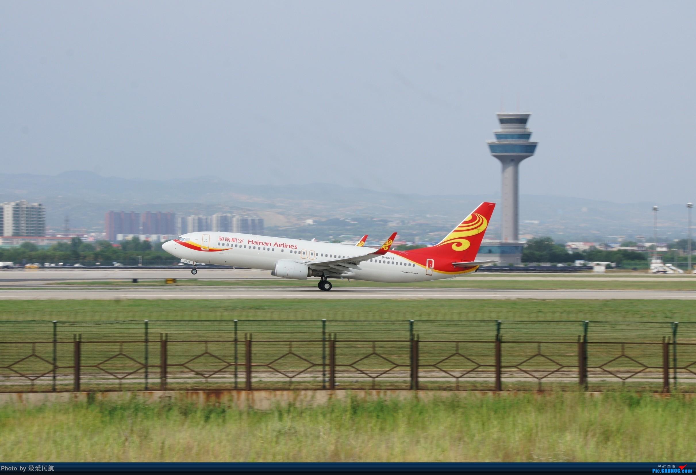 Re:[原创]太原武宿国际机场!端午节交作业 BOEING 737-800 B-5638 中国太原武宿国际机场