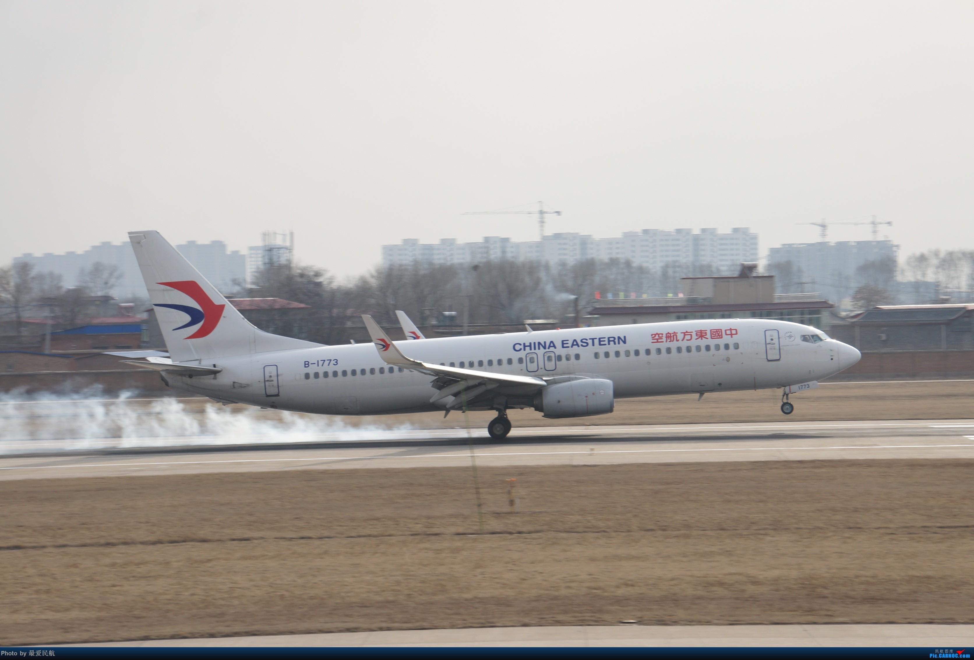 Re:[原创]太原武宿国际机场!端午节交作业 BOEING 737-800 B-1722 中国太原武宿国际机场