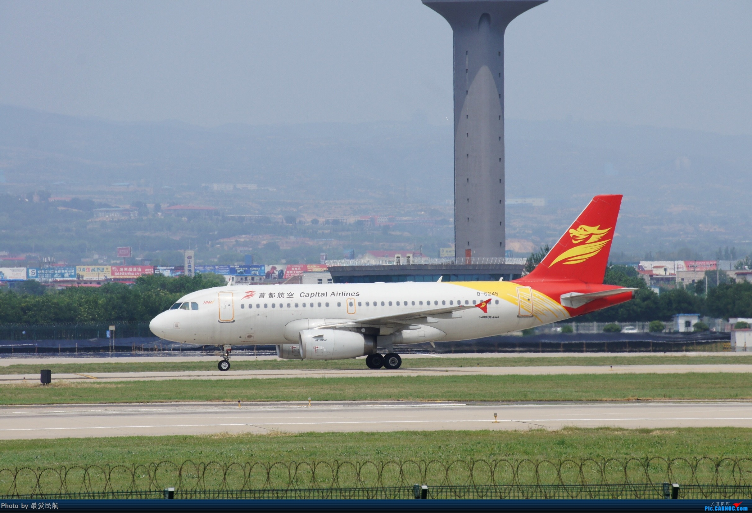 Re:[原创]太原武宿国际机场!端午节交作业 AIRBUS A319-100 B-6245 中国太原武宿国际机场