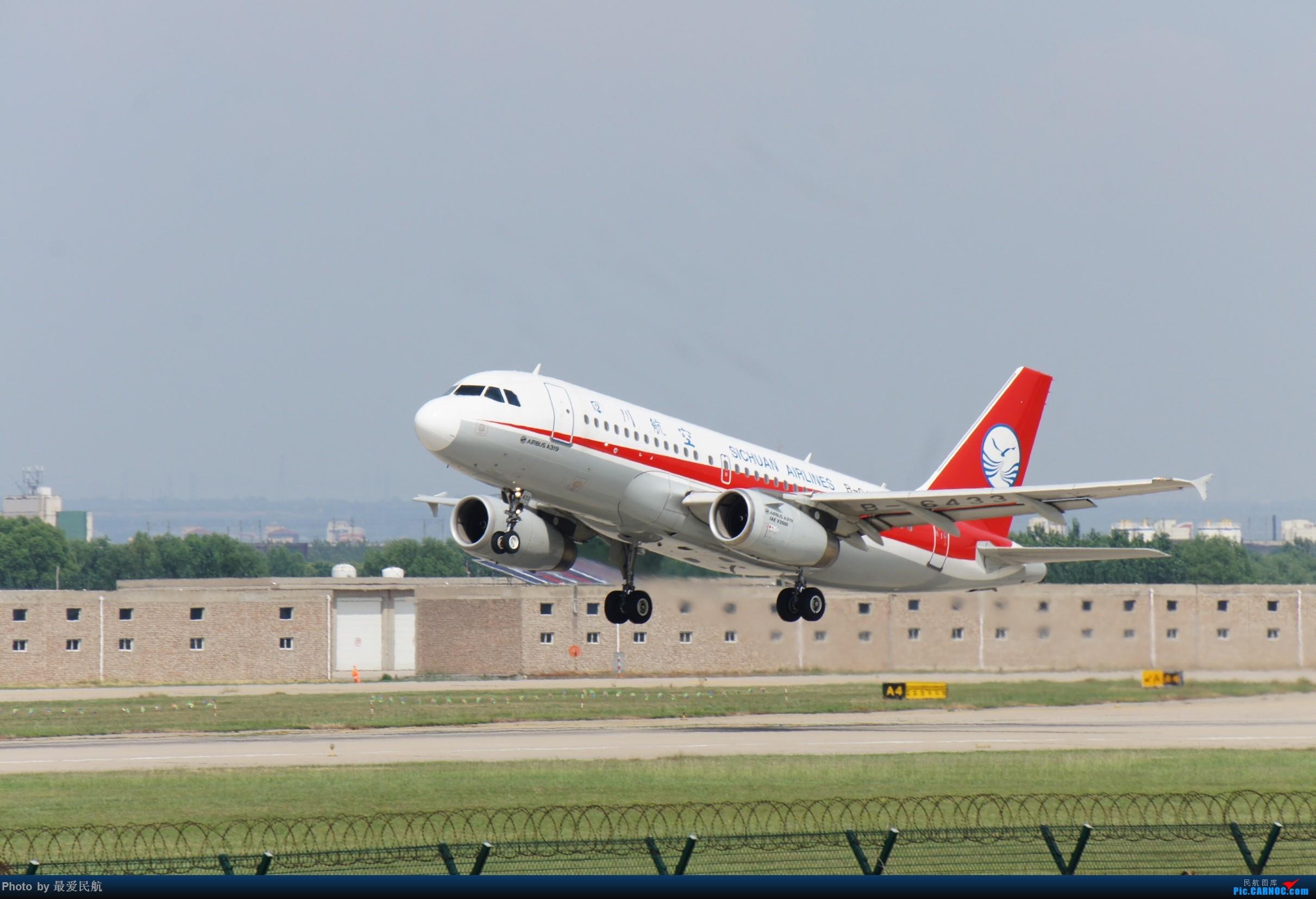 Re:[原创]太原武宿国际机场!端午节交作业 AIRBUS A319-100 B-6433 中国太原武宿国际机场