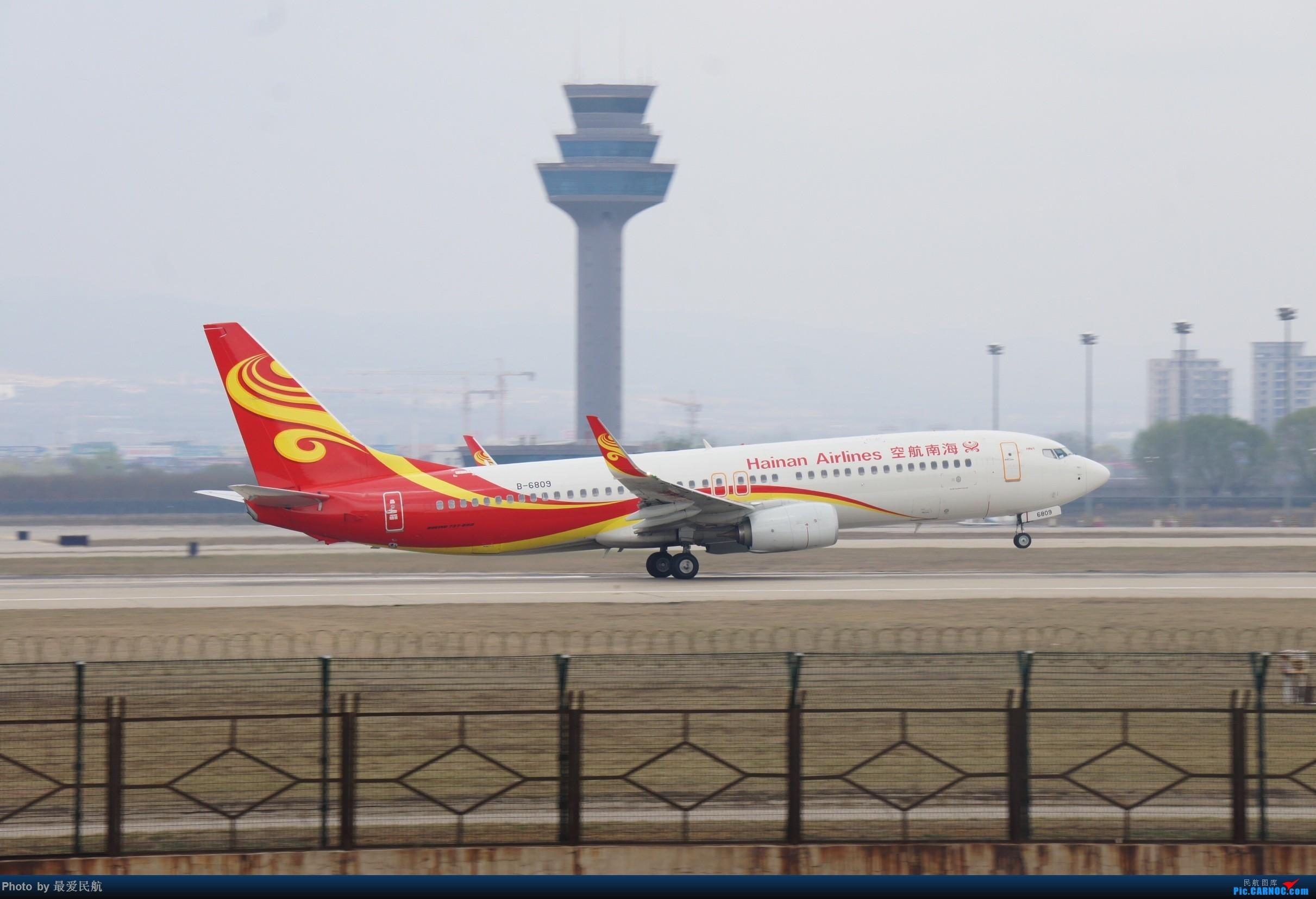Re:[原创]太原武宿国际机场!端午节交作业 BOEING 737-800 B-6809 中国太原武宿国际机场