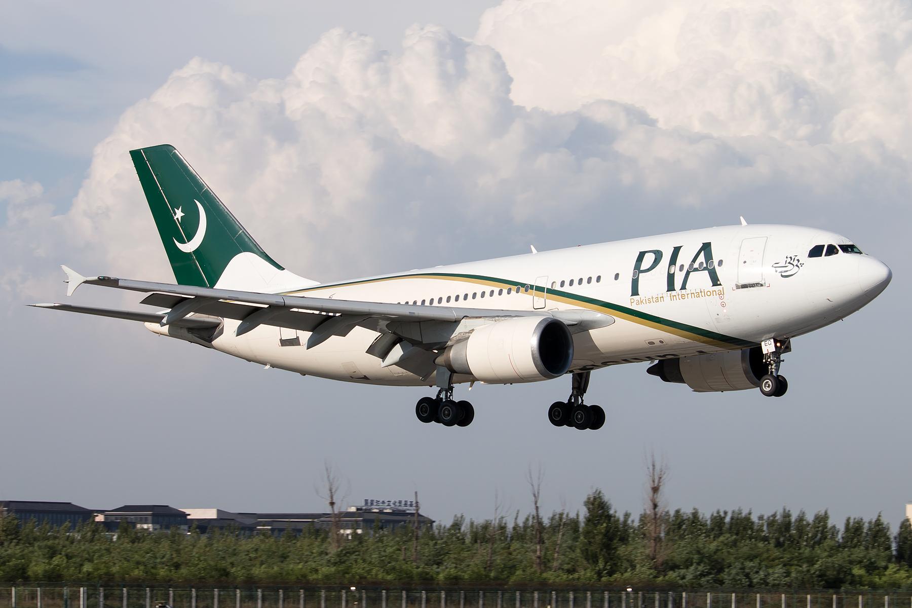 [一图党] PIA 1800*1200 AIRBUS A310-308 AP-BEQ 中国北京首都国际机场