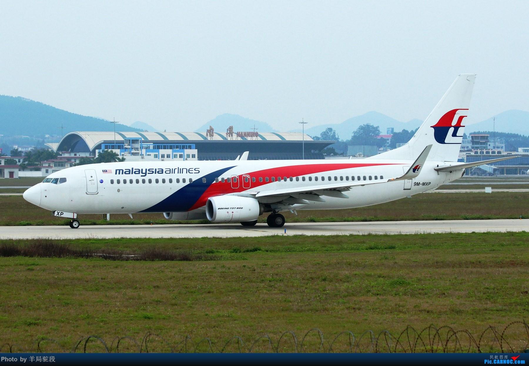 Re:【ZGNN】烂天好货 BOEING 737-800 9M-MXT 中国南宁吴圩国际机场