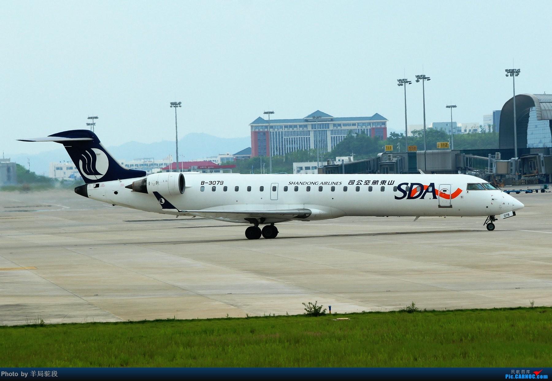 Re:【ZGNN】烂天好货 BOMBARDIER CRJ-700 B-3079 中国南宁吴圩国际机场