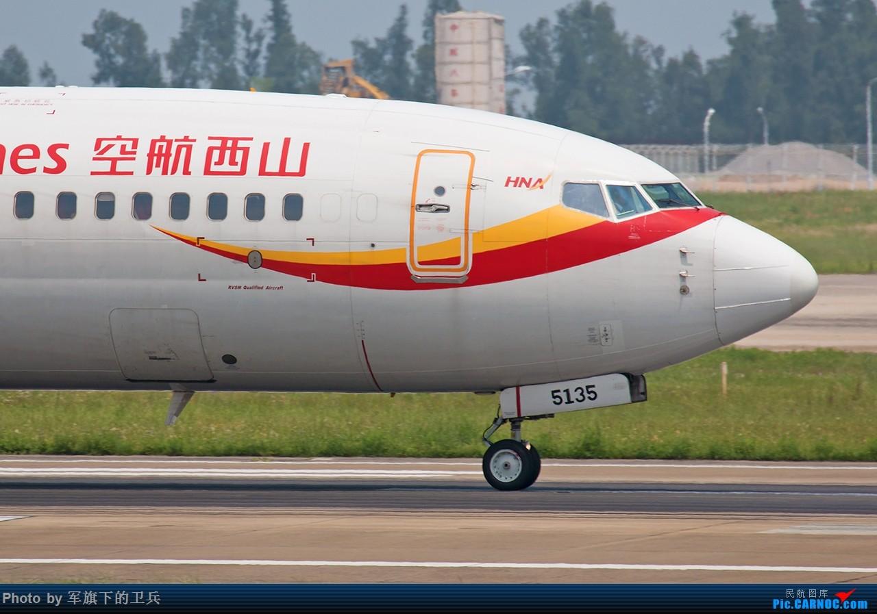 Re:[原创]【福州飞友会】FOC拍机组图 BOEING 737-800 B-5135 中国福州长乐国际机场