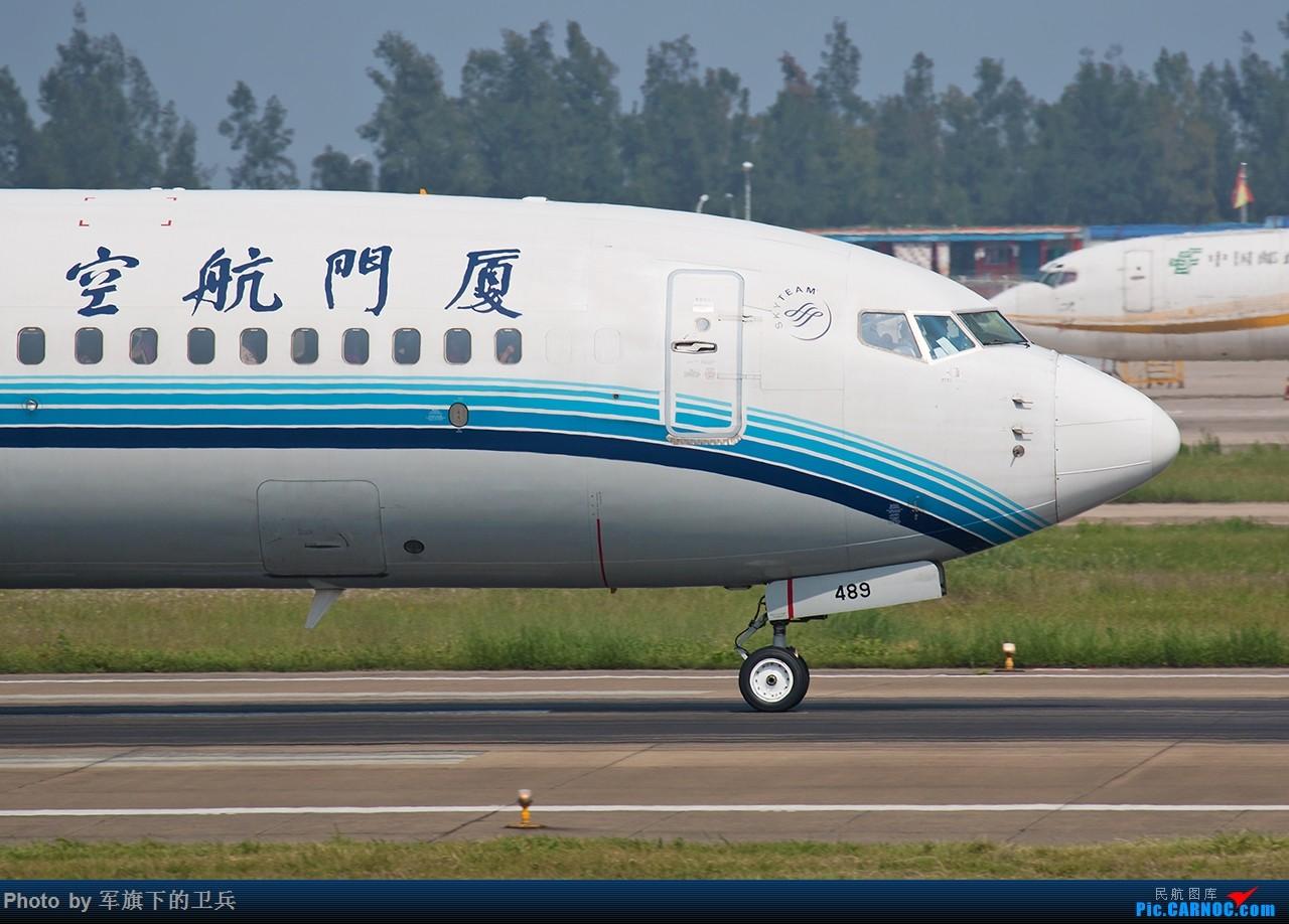 Re:[原创]【福州飞友会】FOC拍机组图 BOEING 737-800 B-5489 中国福州长乐国际机场