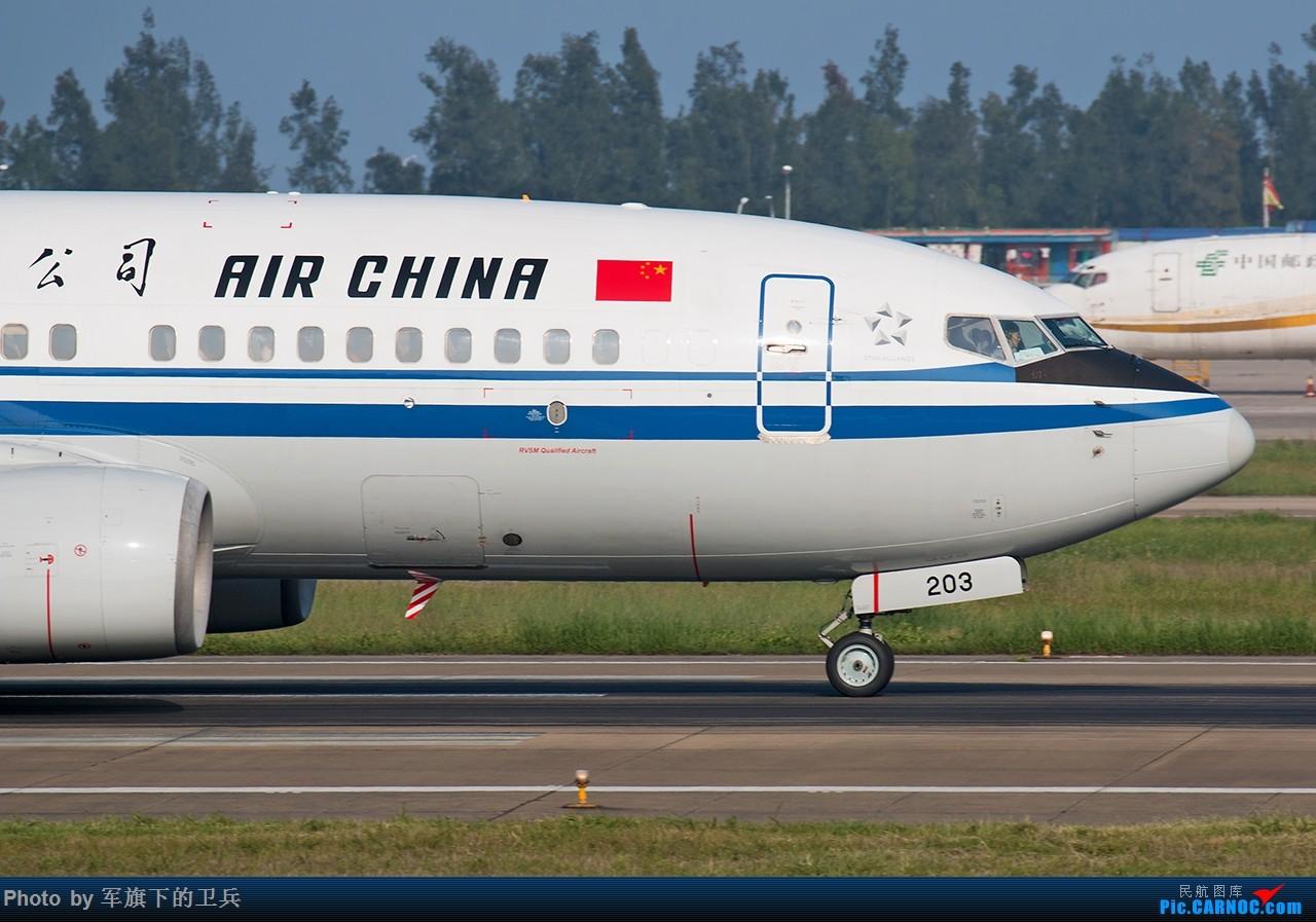 Re:[原创]【福州飞友会】FOC拍机组图 BOEING 737-700 B-5203 中国福州长乐国际机场