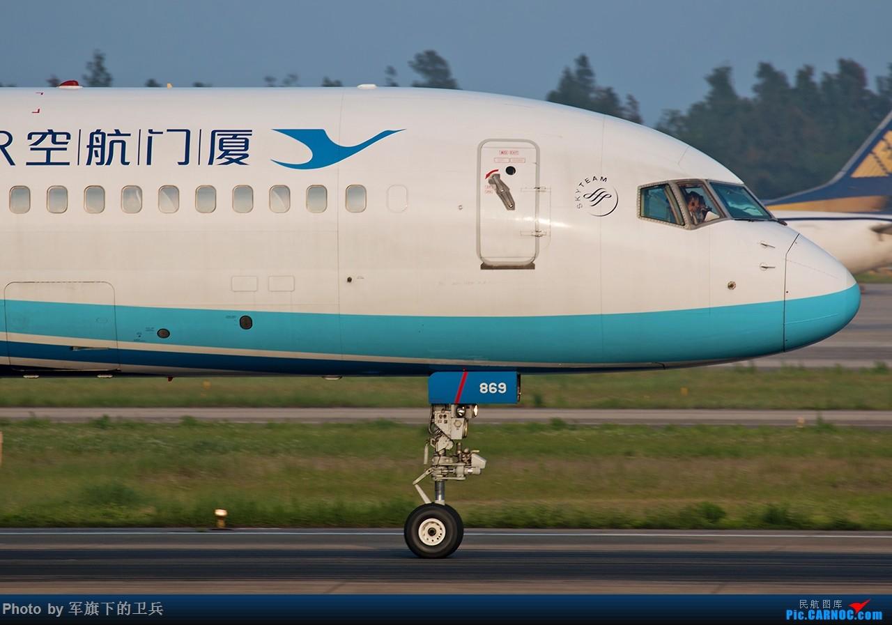 Re:[原创]【福州飞友会】FOC拍机组图 BOEING 757-200 B-2869 中国福州长乐国际机场
