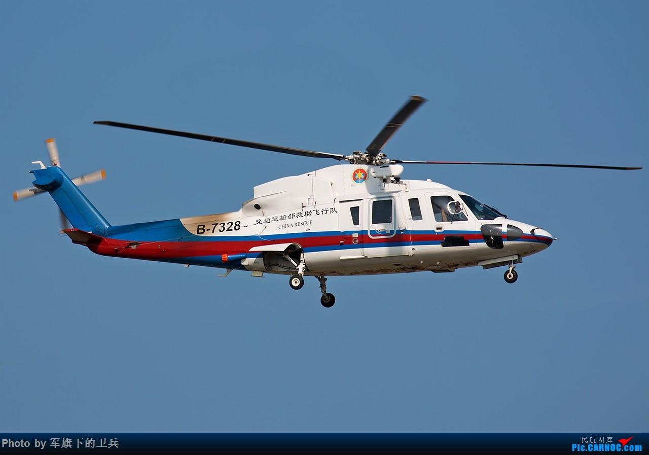 Re:[原创]【福州飞友会】FOC拍机组图 SIKORSKY S-76C++ B-7328 中国福州长乐国际机场