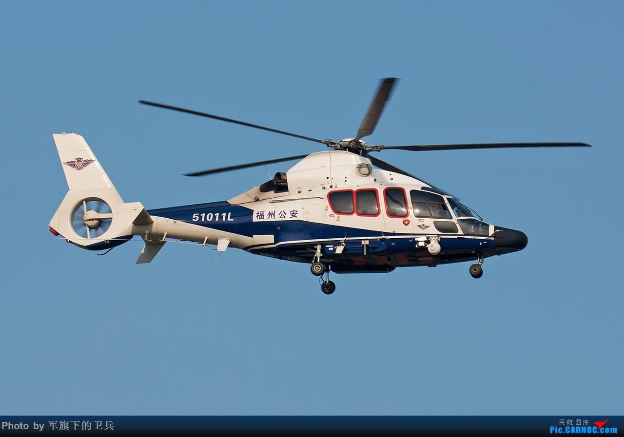 Re:[原创]【福州飞友会】FOC拍机组图 EUROCOPTER EC155 51011L 福州长乐国际机场