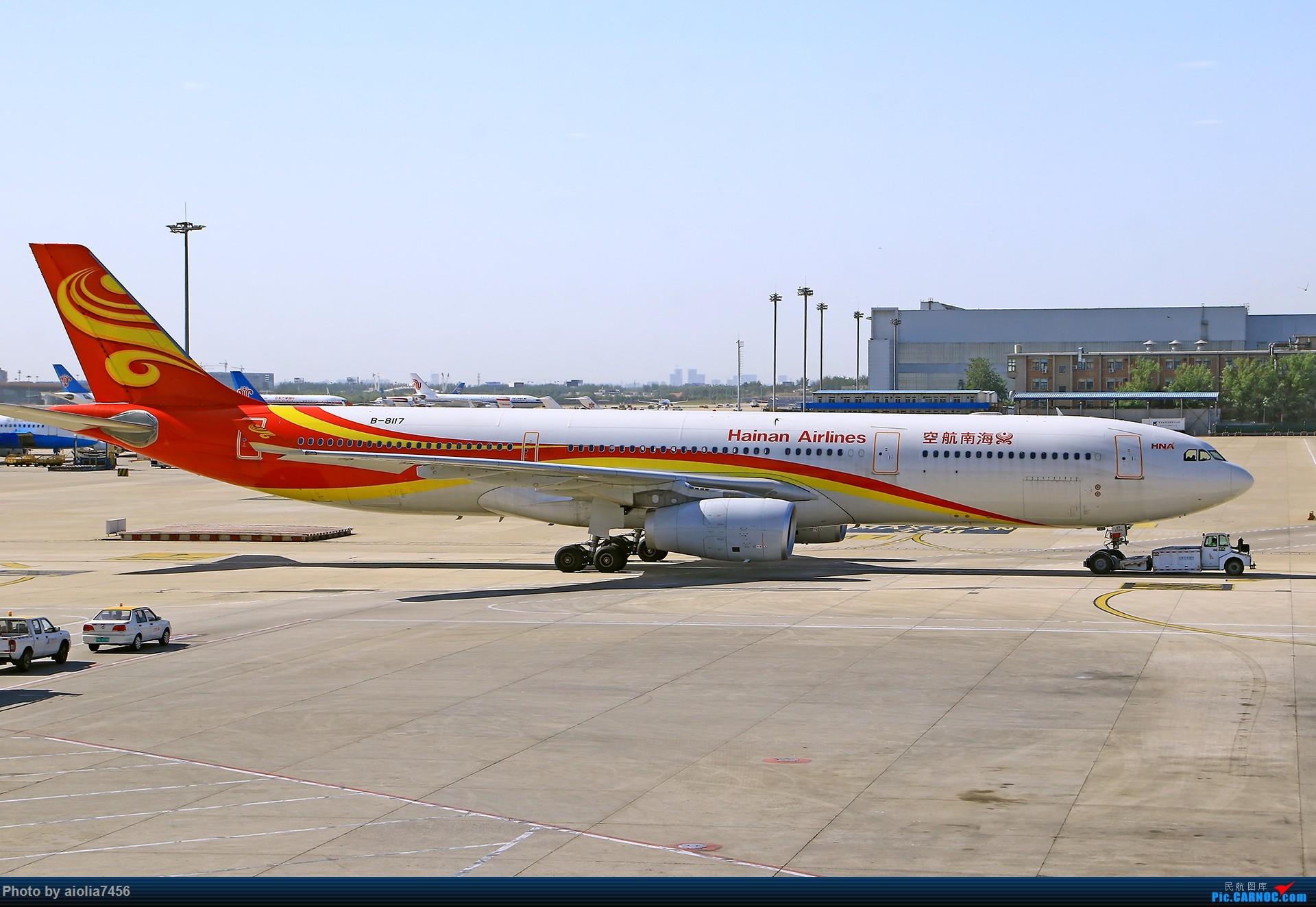 Re:[原创]【合肥飞友会】西行归来第二弹--西行拍机 AIRBUS A330-300 B-8117 中国北京首都国际机场