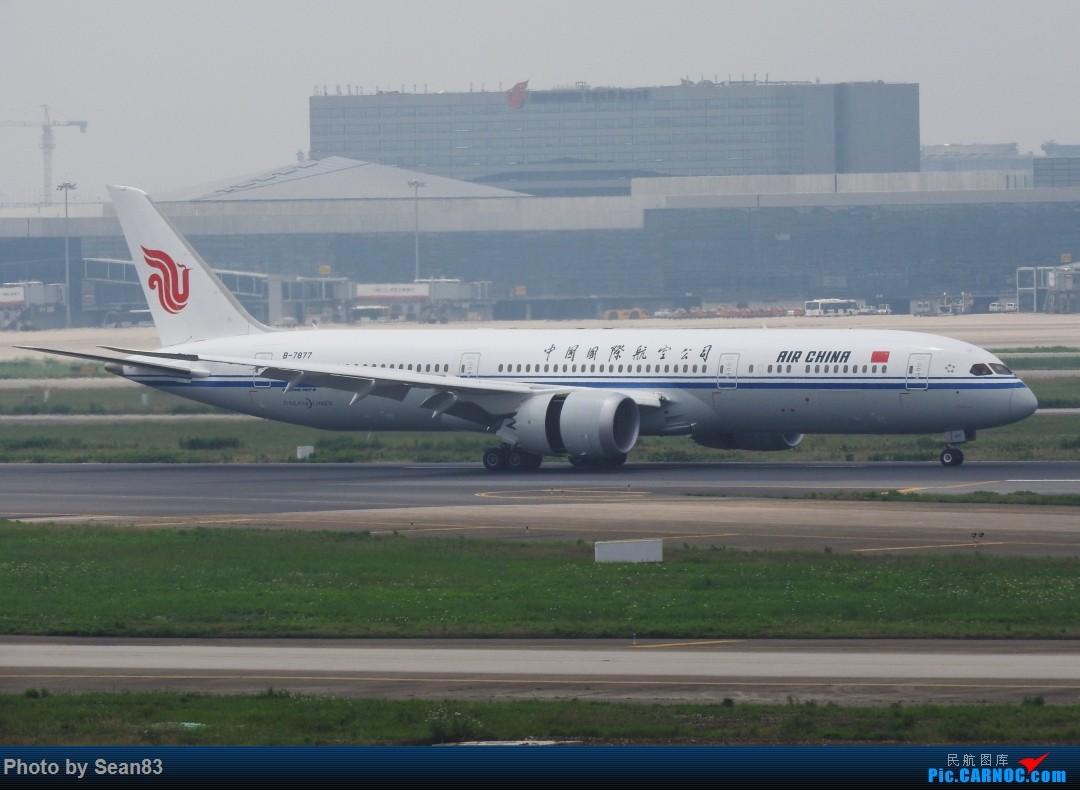 [原创]魔都难得的不下雨 BOEING 787-9 B-7877 中国上海虹桥国际机场