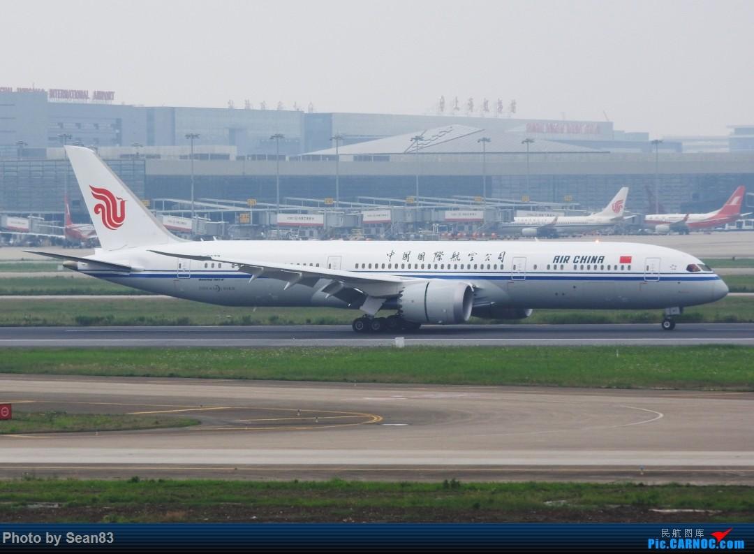 Re:[原创]魔都难得的不下雨 BOEING 787-9 B-7877 SHA