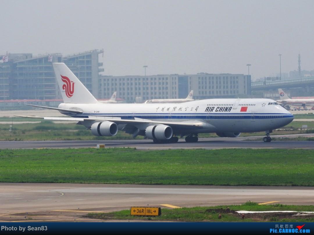 Re:[原创]魔都难得的不下雨 BOEING 747-8I B-2481 SHA
