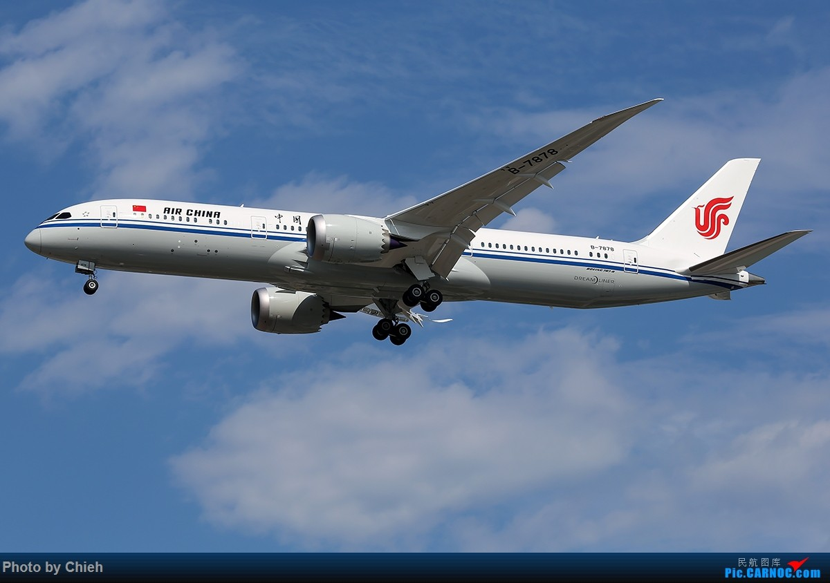 Re:[原创]2016-06-15,国航第二架B789(B-7878),海航第一架B789(B-7880)~ BOEING 787-9 B-7878 中国北京首都国际机场